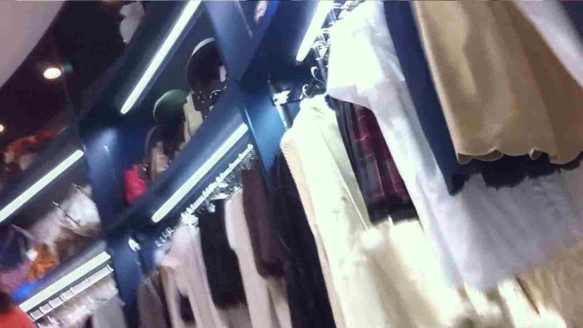 vol.33 美人アパレル胸チラ&パンチラ ギャル系ネーチャンの下着 綺麗なOLたち SEX無修正画像 53枚 16