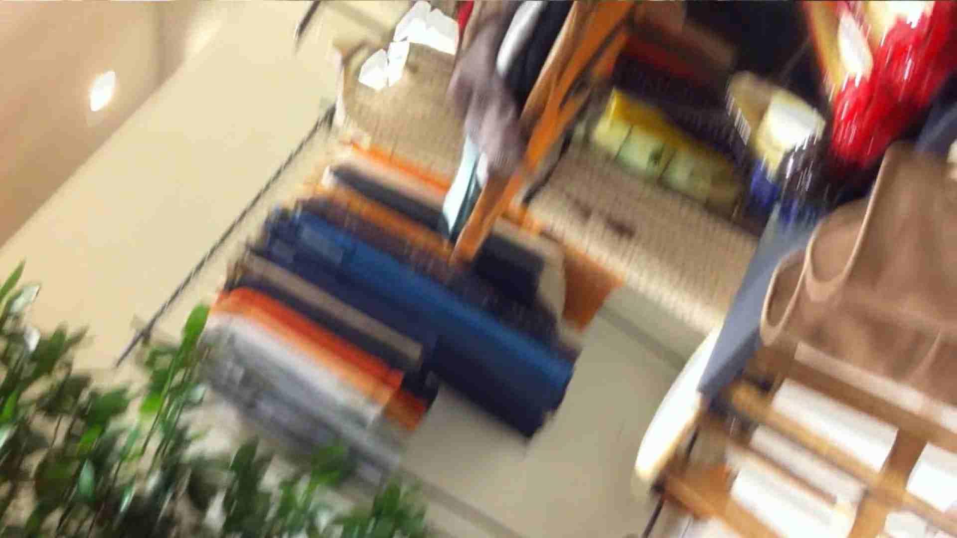 vol.39 美人アパレル胸チラ&パンチラ おねーさんのスカートにモグリたい! パンチラ 盗撮動画紹介 108枚 4