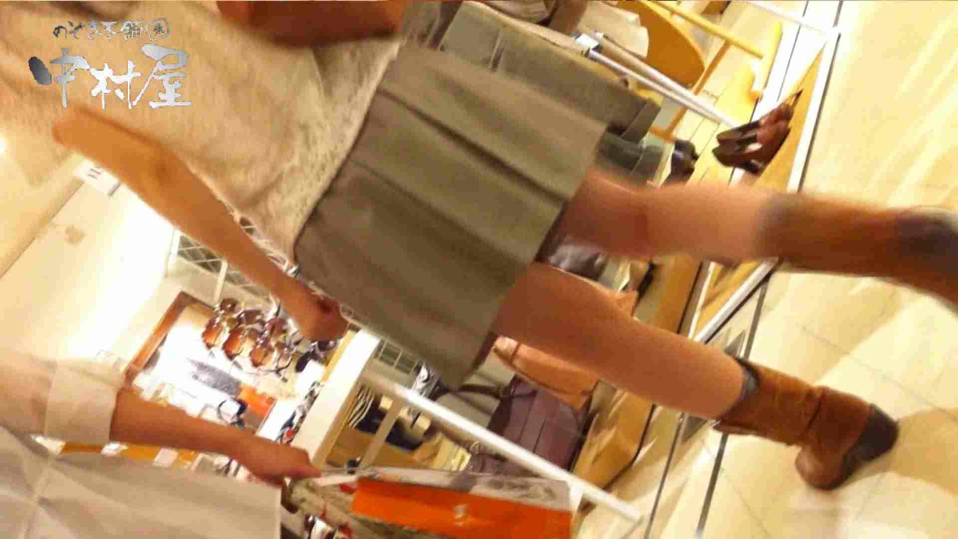 vol.51 美人アパレル胸チラ&パンチラ メガネ店員の谷間 接写 覗きおまんこ画像 73枚 3
