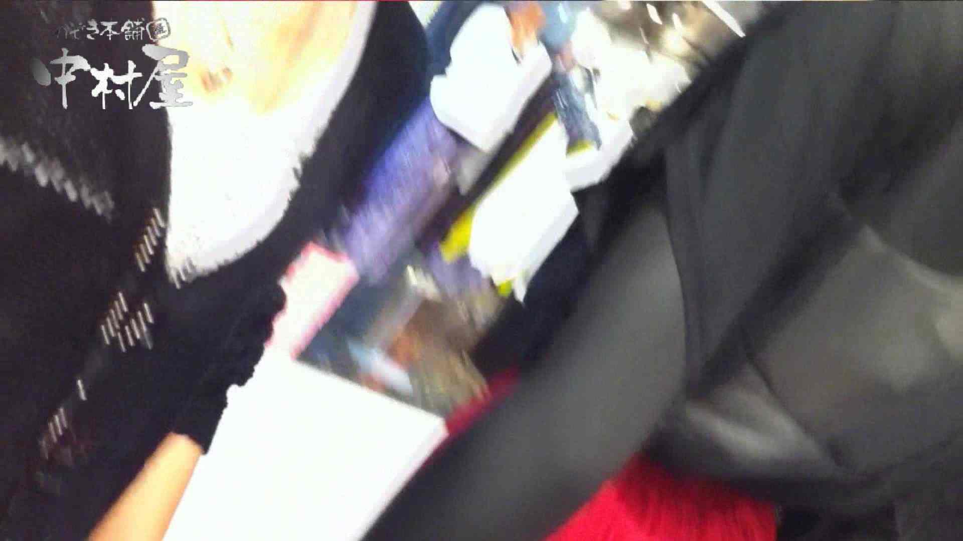 vol.51 美人アパレル胸チラ&パンチラ メガネ店員の谷間 パンチラ SEX無修正画像 73枚 4