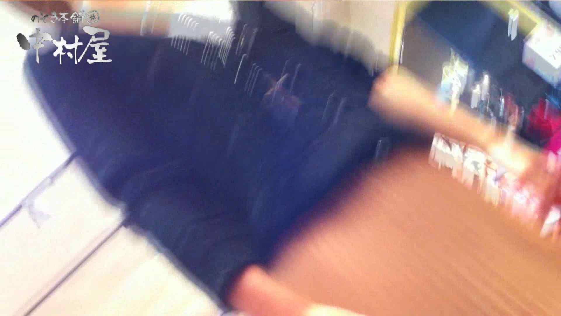 vol.51 美人アパレル胸チラ&パンチラ メガネ店員の谷間 接写 覗きおまんこ画像 73枚 8