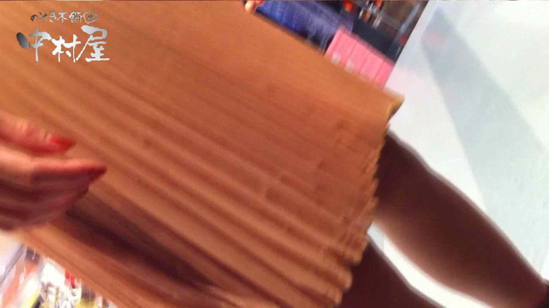vol.51 美人アパレル胸チラ&パンチラ メガネ店員の谷間 パンチラ SEX無修正画像 73枚 9