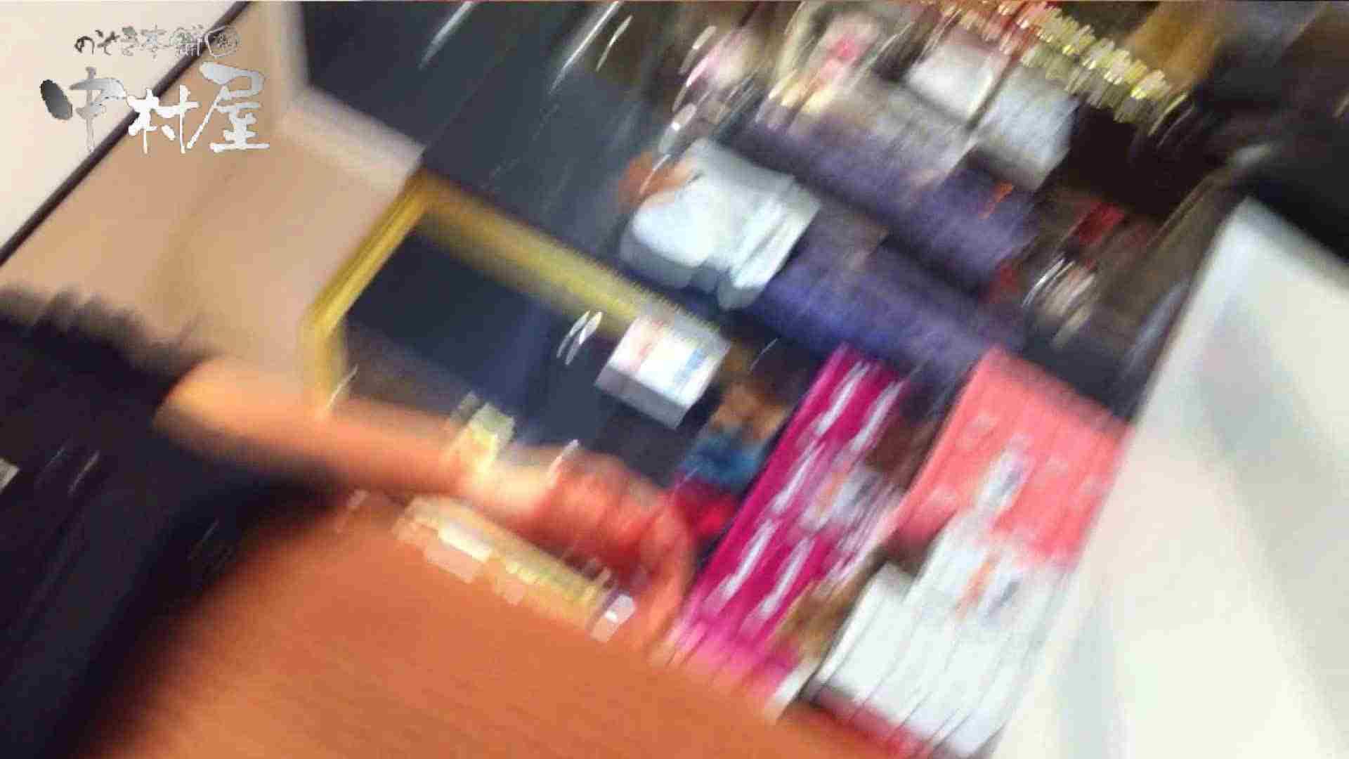 vol.51 美人アパレル胸チラ&パンチラ メガネ店員の谷間 パンチラ SEX無修正画像 73枚 14