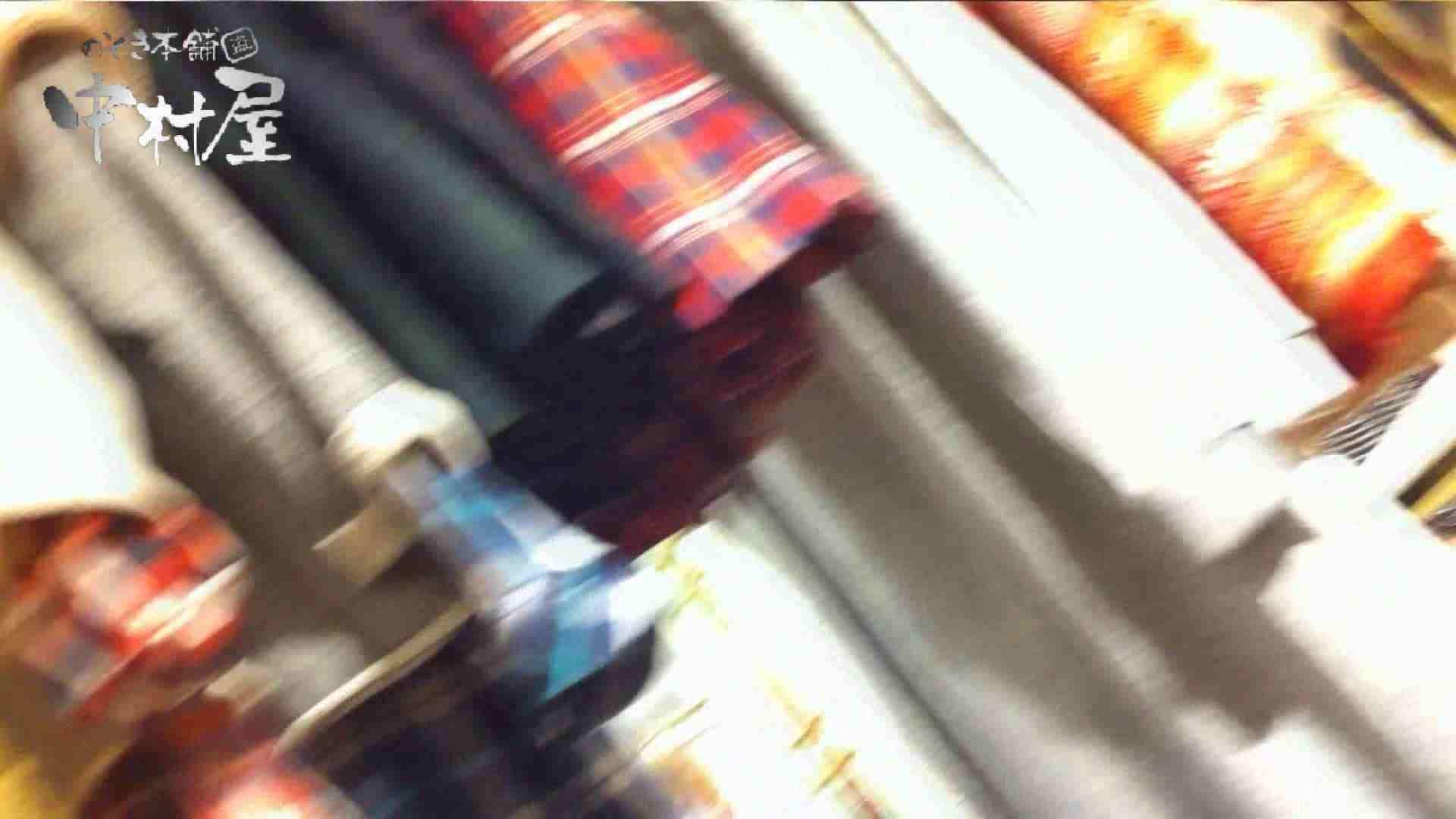 vol.51 美人アパレル胸チラ&パンチラ メガネ店員の谷間 チラ おめこ無修正画像 73枚 22