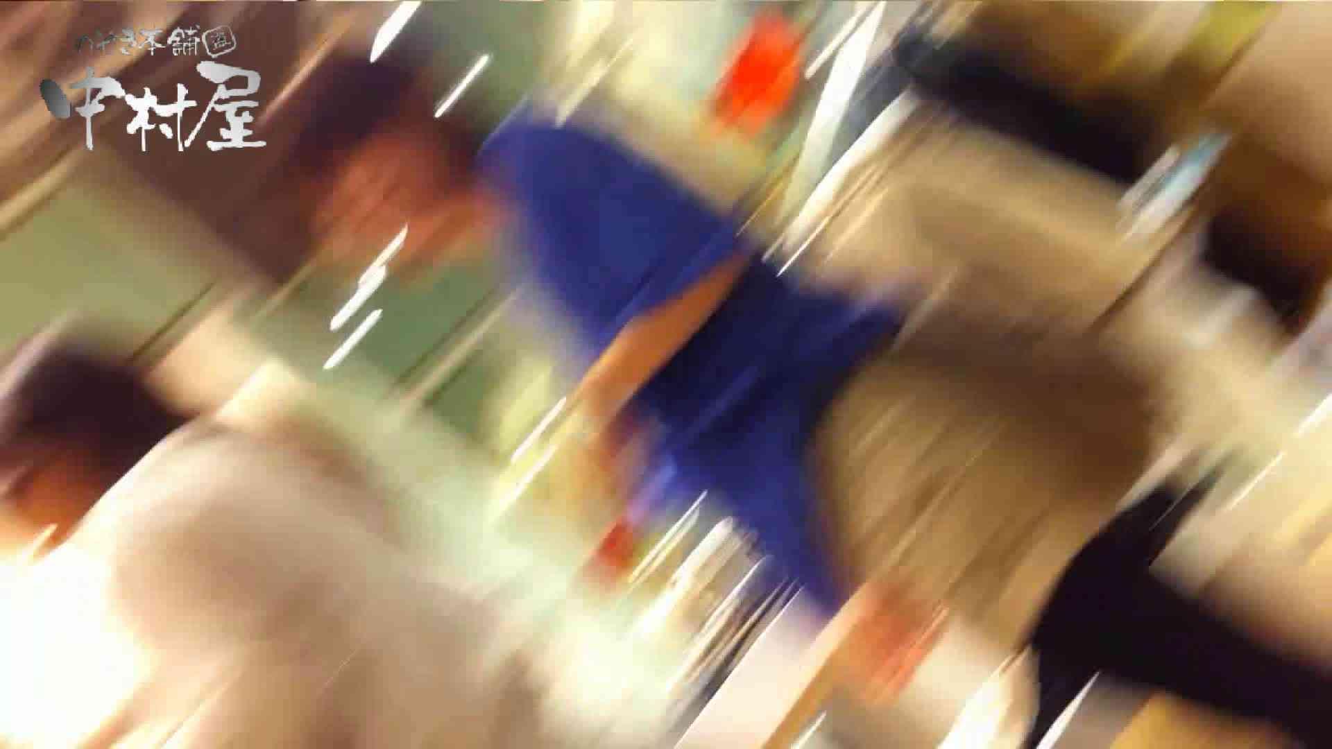 vol.51 美人アパレル胸チラ&パンチラ メガネ店員の谷間 綺麗なOLたち  73枚 25