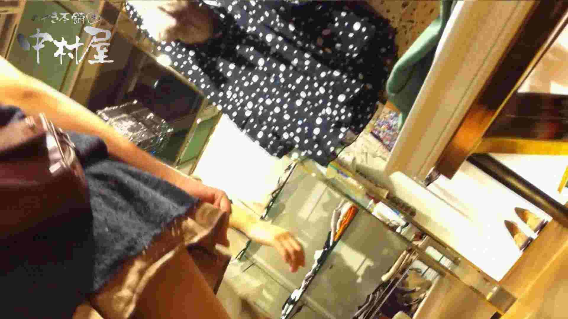 vol.51 美人アパレル胸チラ&パンチラ メガネ店員の谷間 チラ おめこ無修正画像 73枚 27