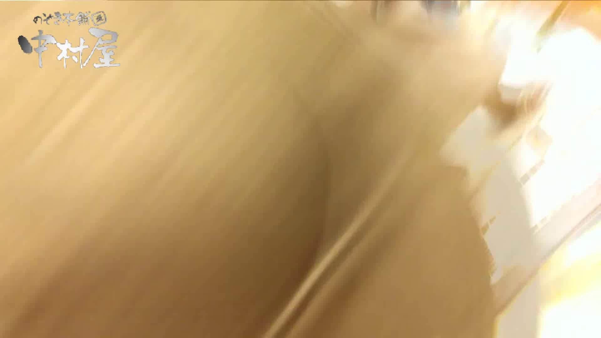 vol.51 美人アパレル胸チラ&パンチラ メガネ店員の谷間 綺麗なOLたち  73枚 30