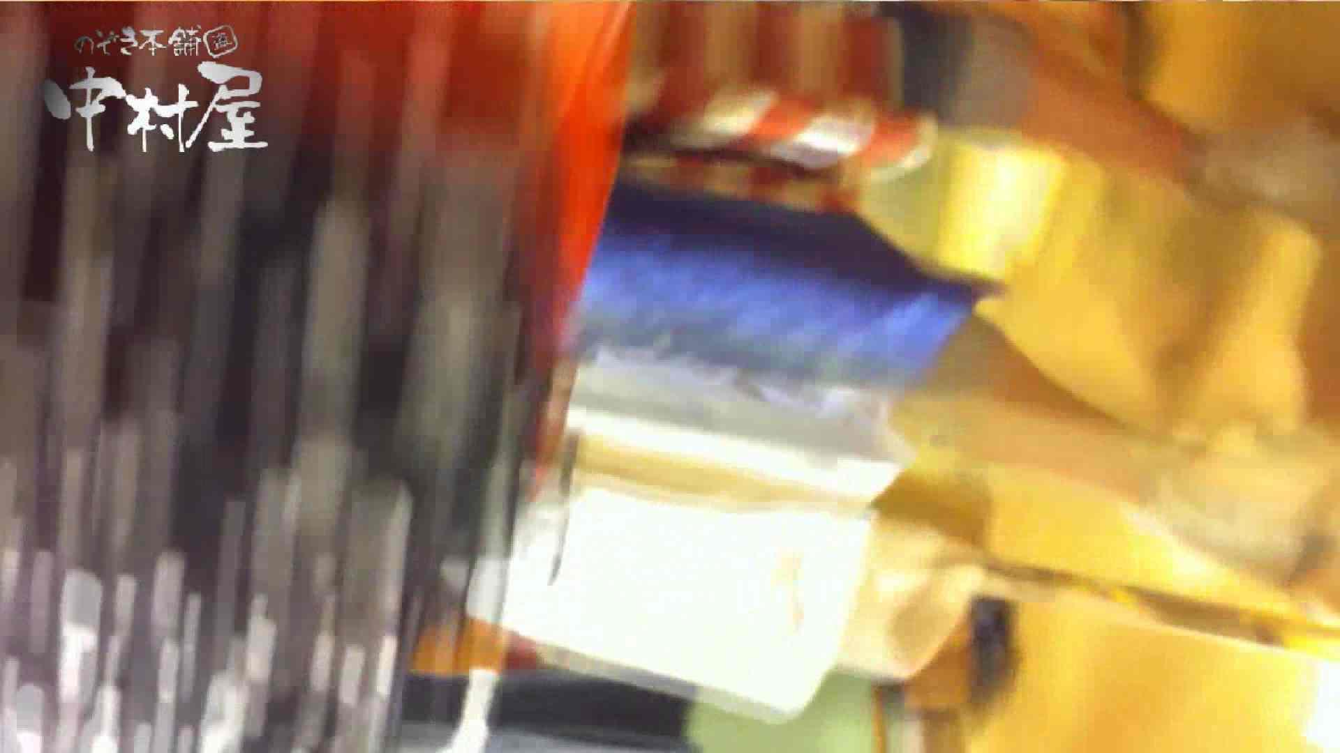 vol.51 美人アパレル胸チラ&パンチラ メガネ店員の谷間 チラ おめこ無修正画像 73枚 32