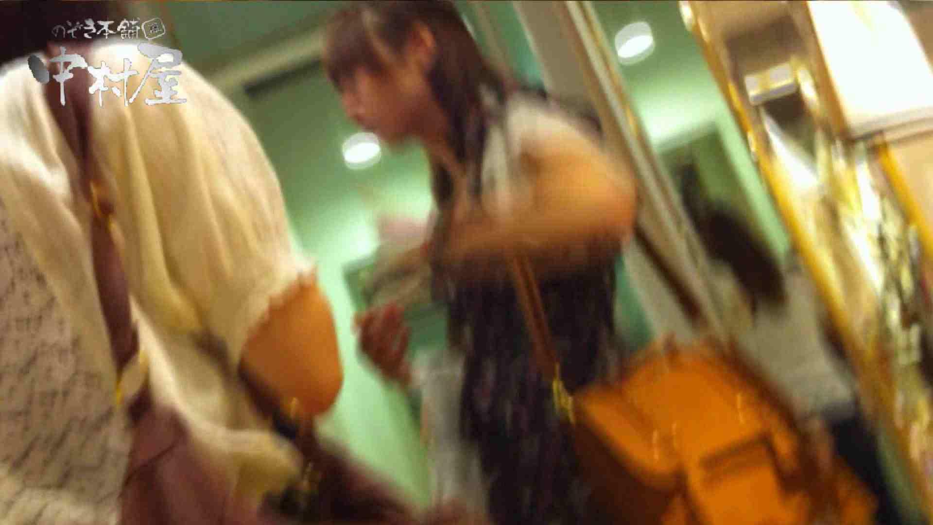 vol.51 美人アパレル胸チラ&パンチラ メガネ店員の谷間 綺麗なOLたち  73枚 35
