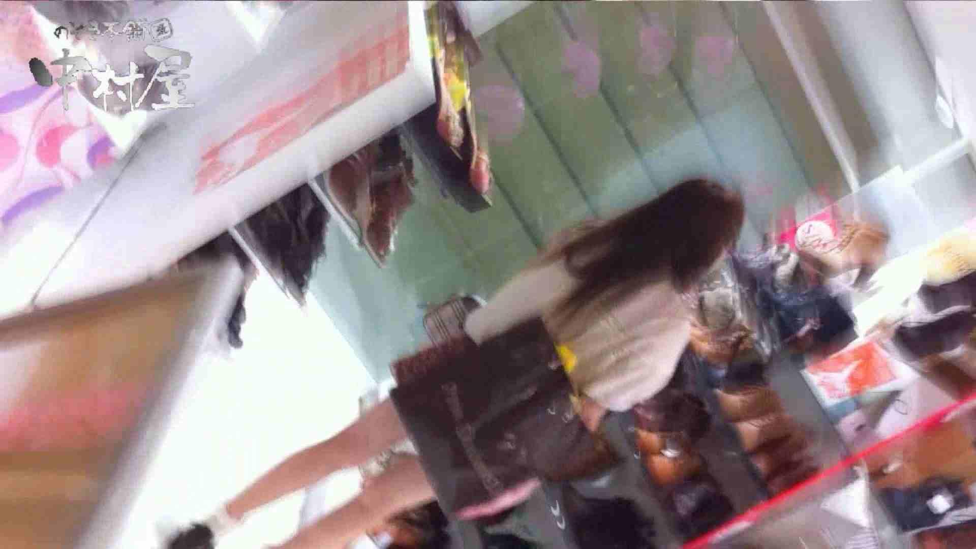 vol.51 美人アパレル胸チラ&パンチラ メガネ店員の谷間 接写 覗きおまんこ画像 73枚 38