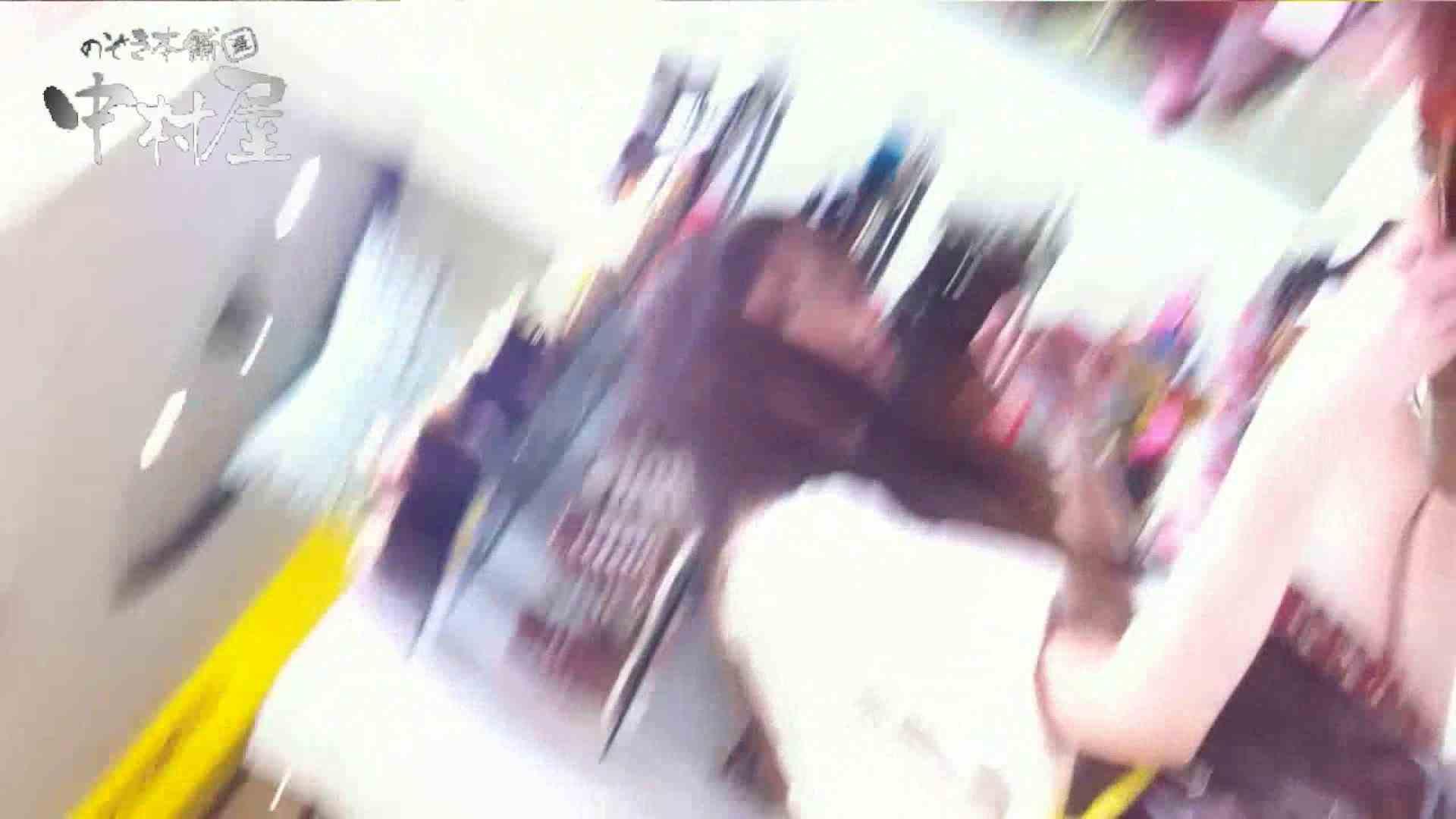 vol.51 美人アパレル胸チラ&パンチラ メガネ店員の谷間 パンチラ SEX無修正画像 73枚 39