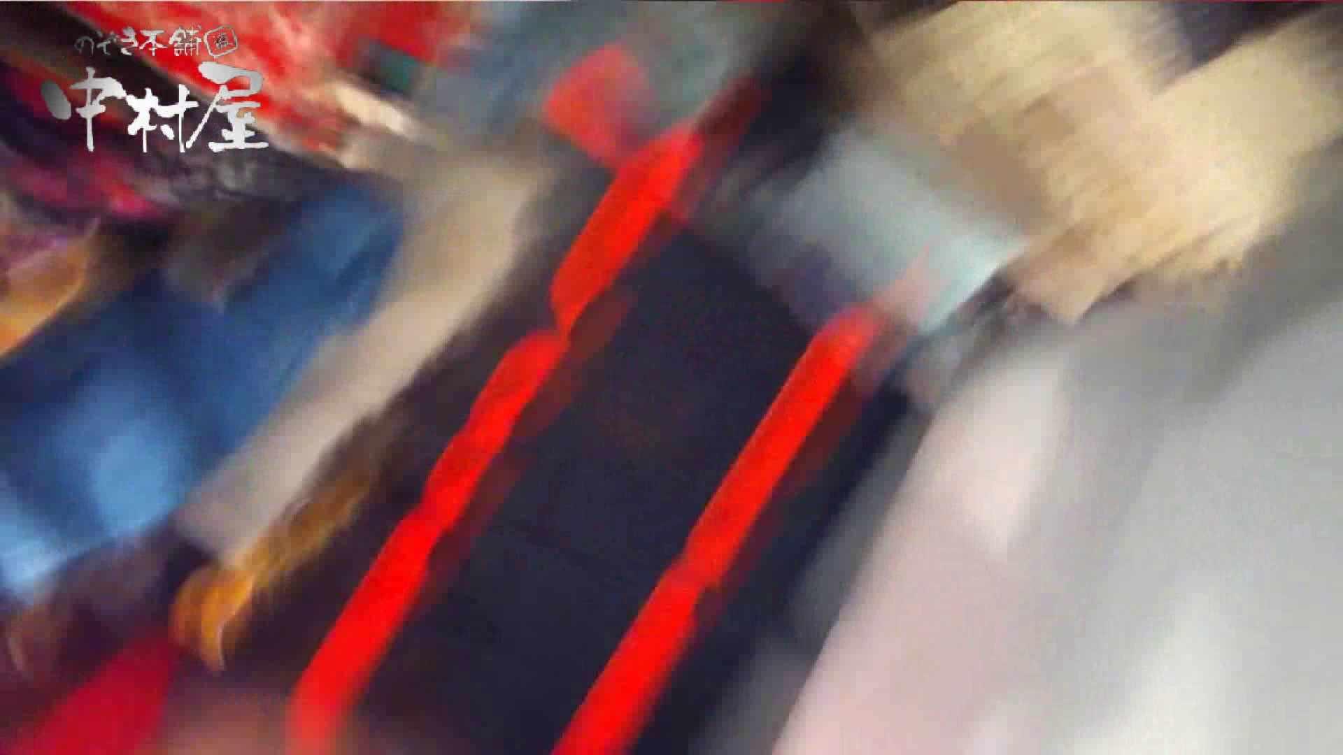 vol.51 美人アパレル胸チラ&パンチラ メガネ店員の谷間 綺麗なOLたち  73枚 45