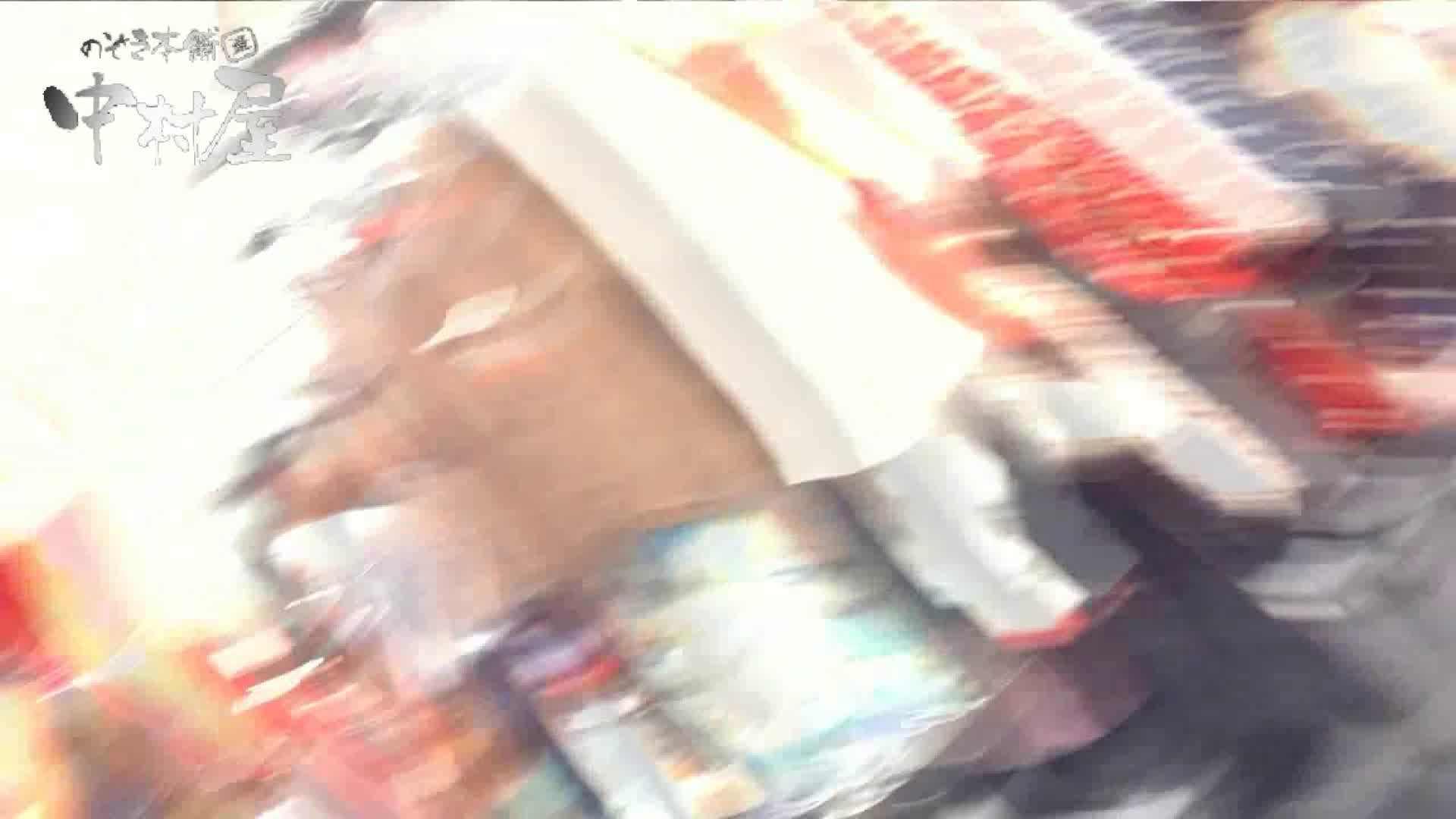 vol.51 美人アパレル胸チラ&パンチラ メガネ店員の谷間 綺麗なOLたち | 胸チラ  73枚 46