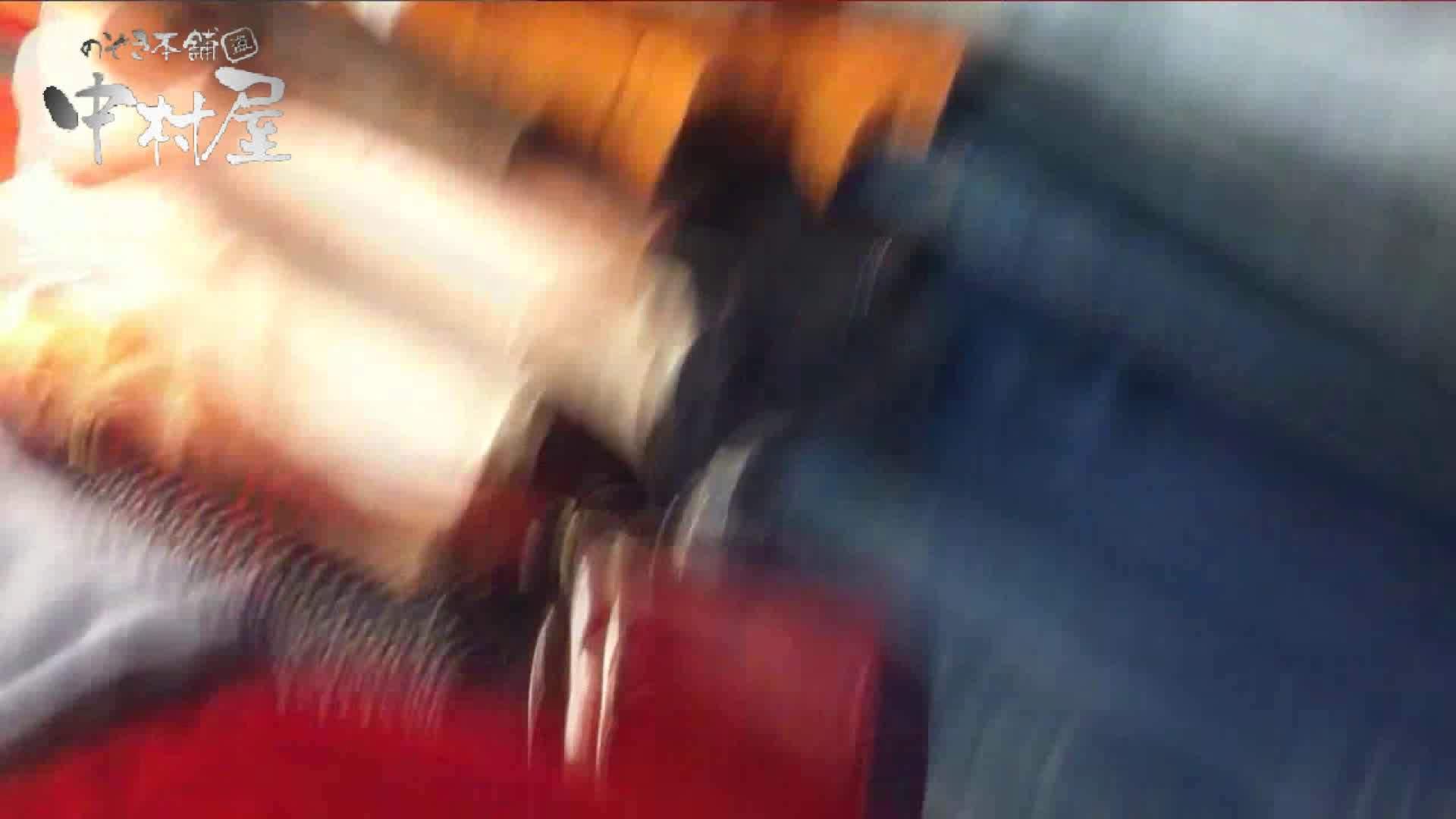 vol.51 美人アパレル胸チラ&パンチラ メガネ店員の谷間 接写 覗きおまんこ画像 73枚 48