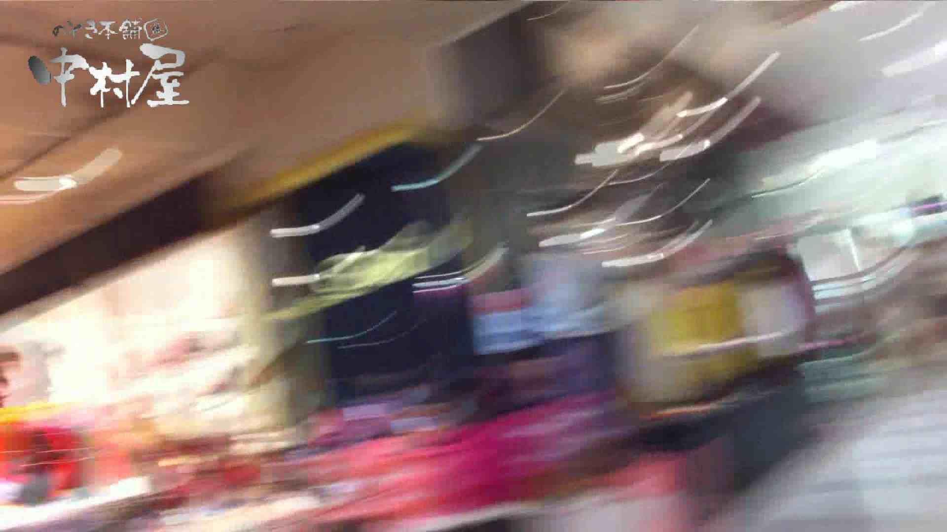 vol.51 美人アパレル胸チラ&パンチラ メガネ店員の谷間 チラ おめこ無修正画像 73枚 52