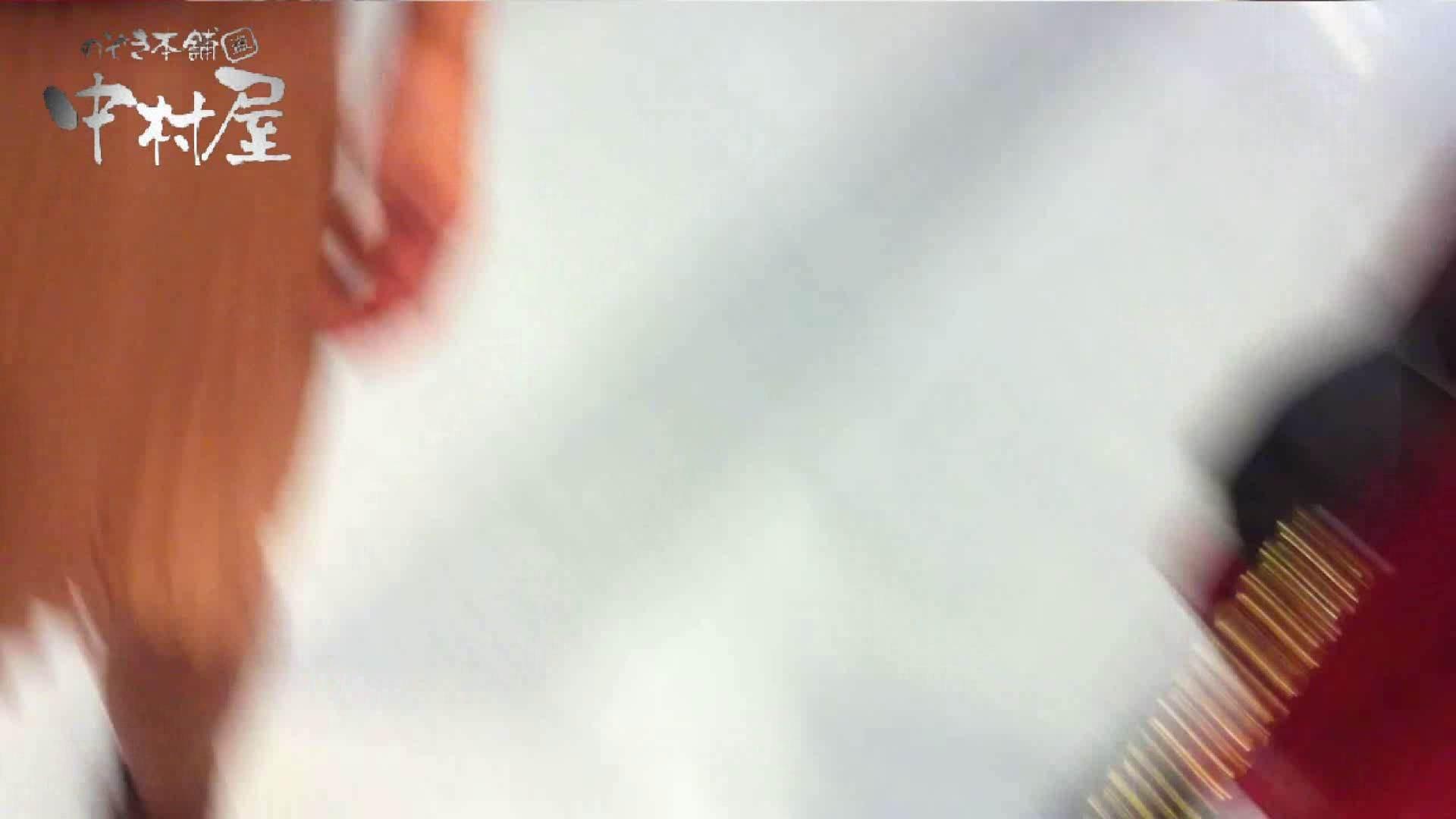 vol.51 美人アパレル胸チラ&パンチラ メガネ店員の谷間 パンチラ SEX無修正画像 73枚 59