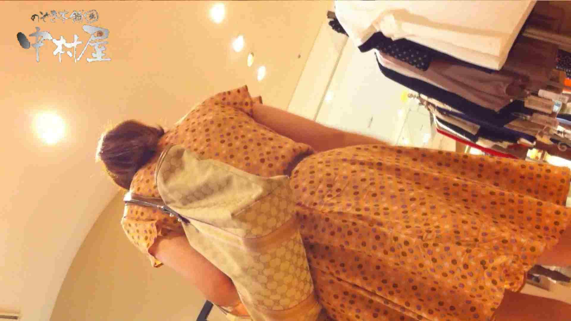vol.57 美人アパレル胸チラ&パンチラ 激カワ店員のおっぱい 胸チラ | 綺麗なOLたち  67枚 43