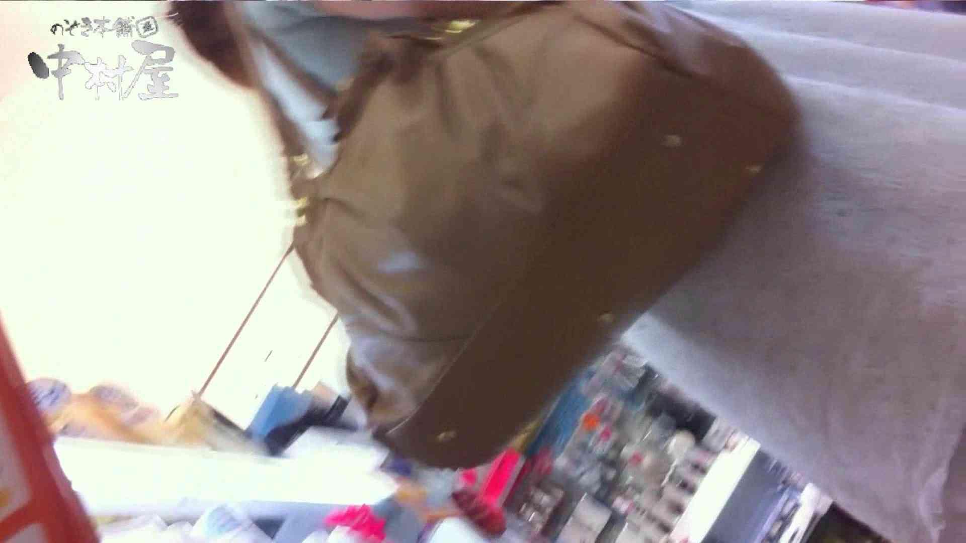 vol.67 美人アパレル胸チラ&パンチラ ひらひらスカートの中身は… パンチラ  83枚 5