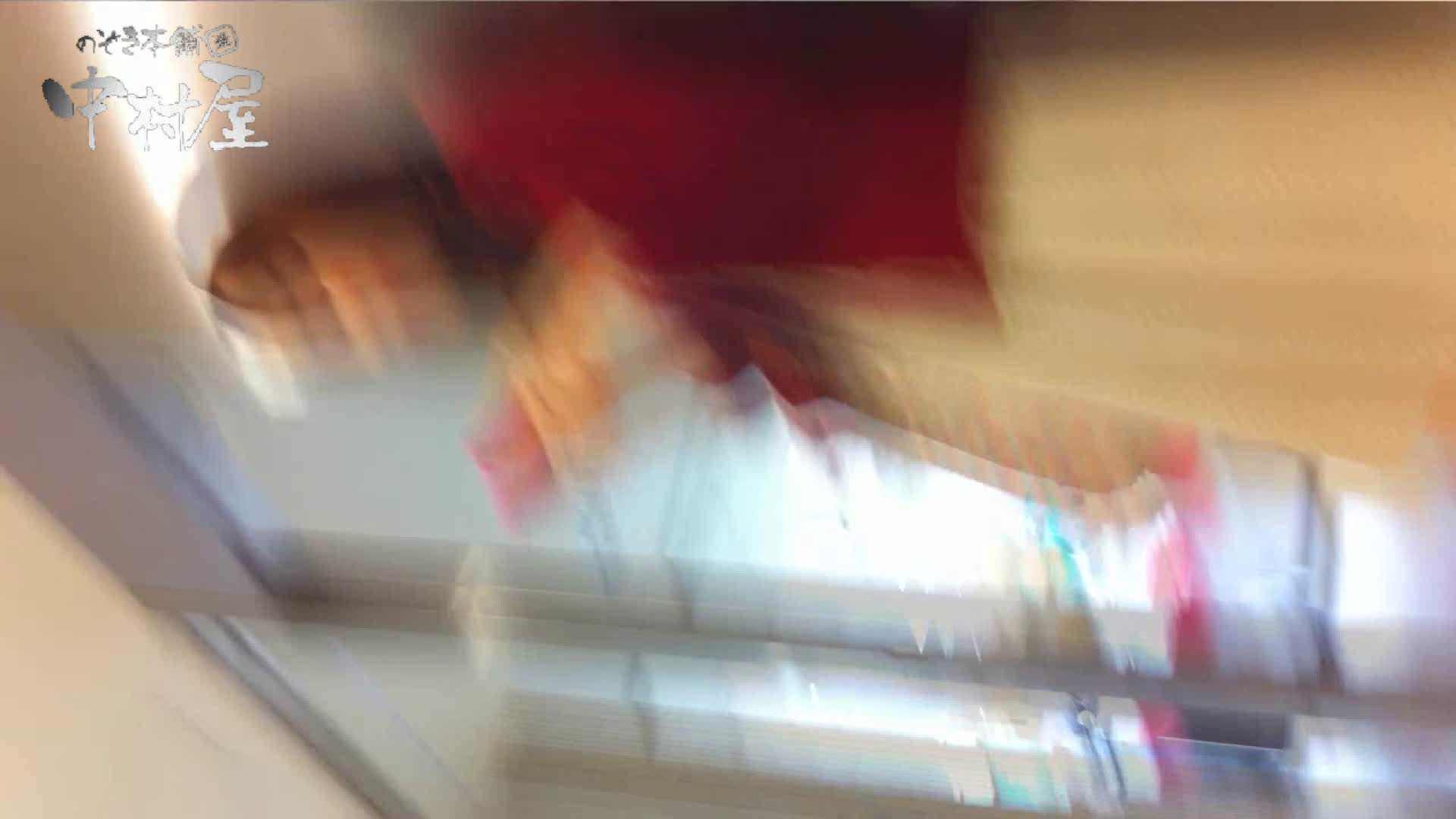 vol.67 美人アパレル胸チラ&パンチラ ひらひらスカートの中身は… 胸チラ のぞき動画画像 83枚 9