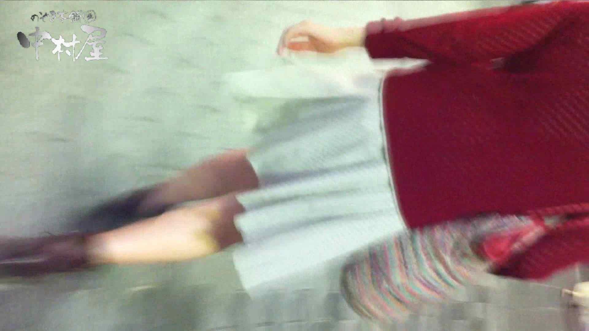 vol.67 美人アパレル胸チラ&パンチラ ひらひらスカートの中身は… 接写 AV無料 83枚 13