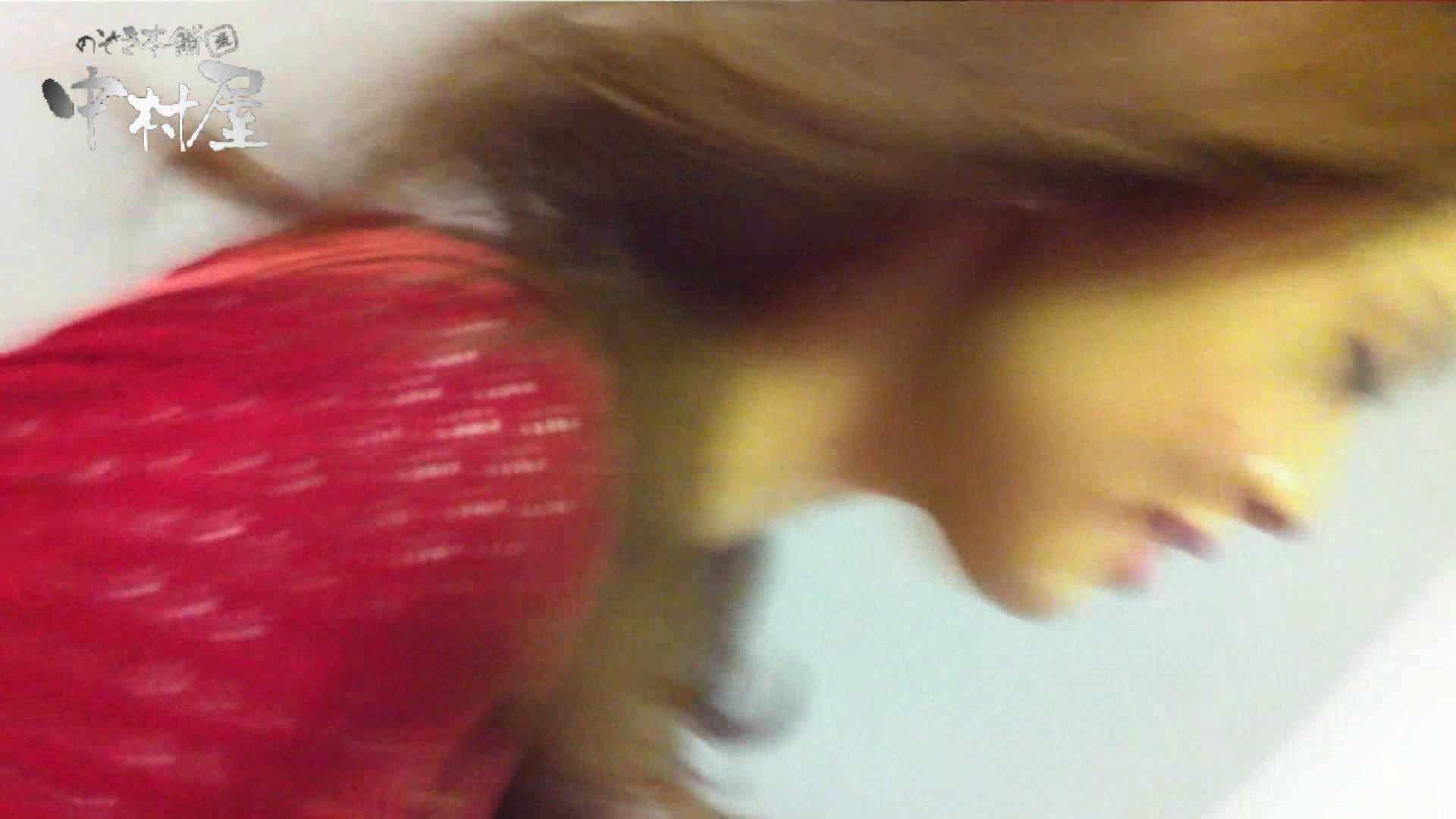 vol.67 美人アパレル胸チラ&パンチラ ひらひらスカートの中身は… 綺麗なOLたち 覗きおまんこ画像 83枚 22
