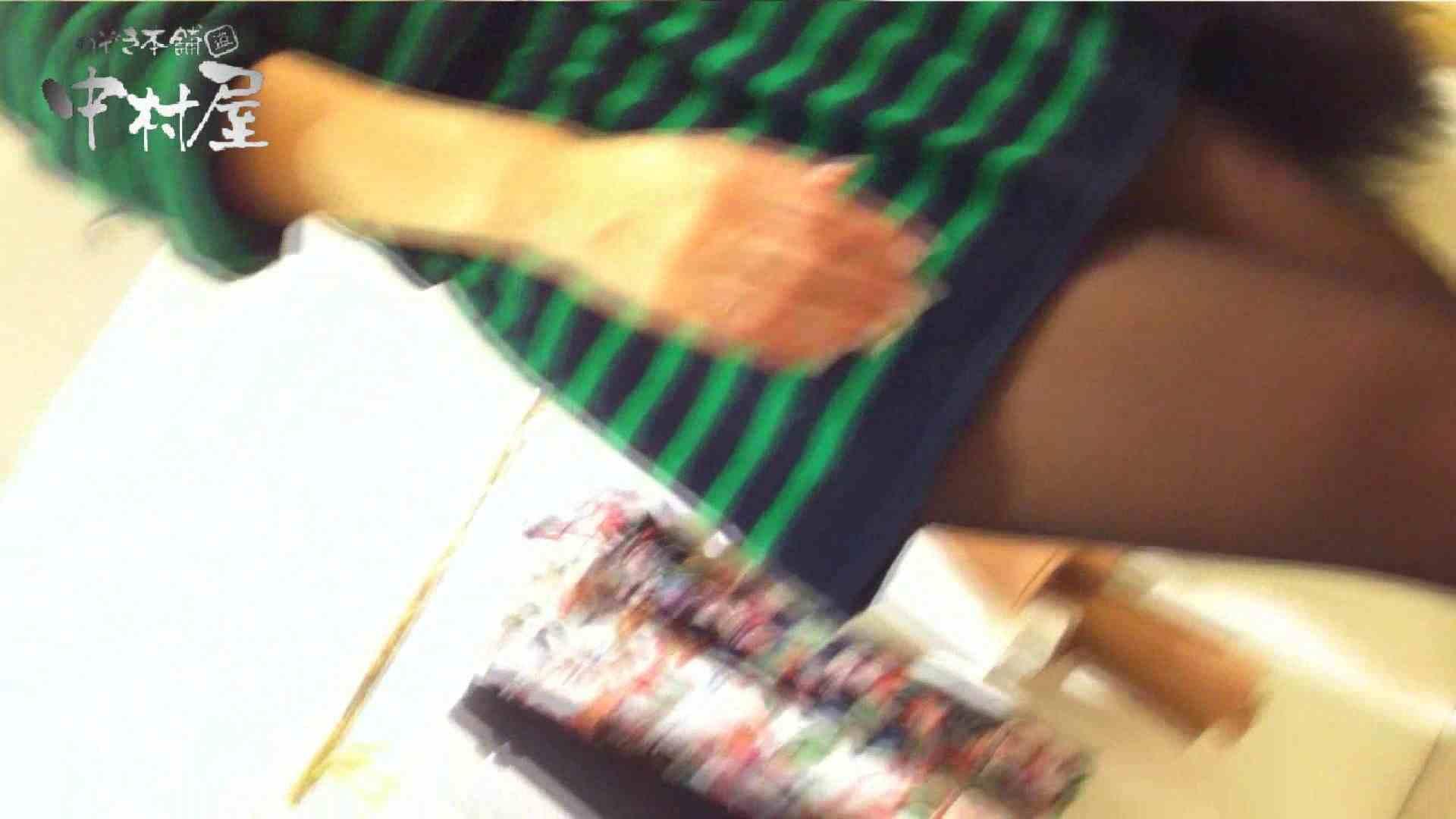 vol.67 美人アパレル胸チラ&パンチラ ひらひらスカートの中身は… 綺麗なOLたち 覗きおまんこ画像 83枚 42