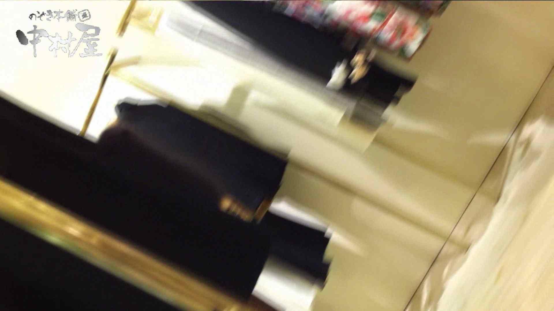 vol.67 美人アパレル胸チラ&パンチラ ひらひらスカートの中身は… 接写 AV無料 83枚 43