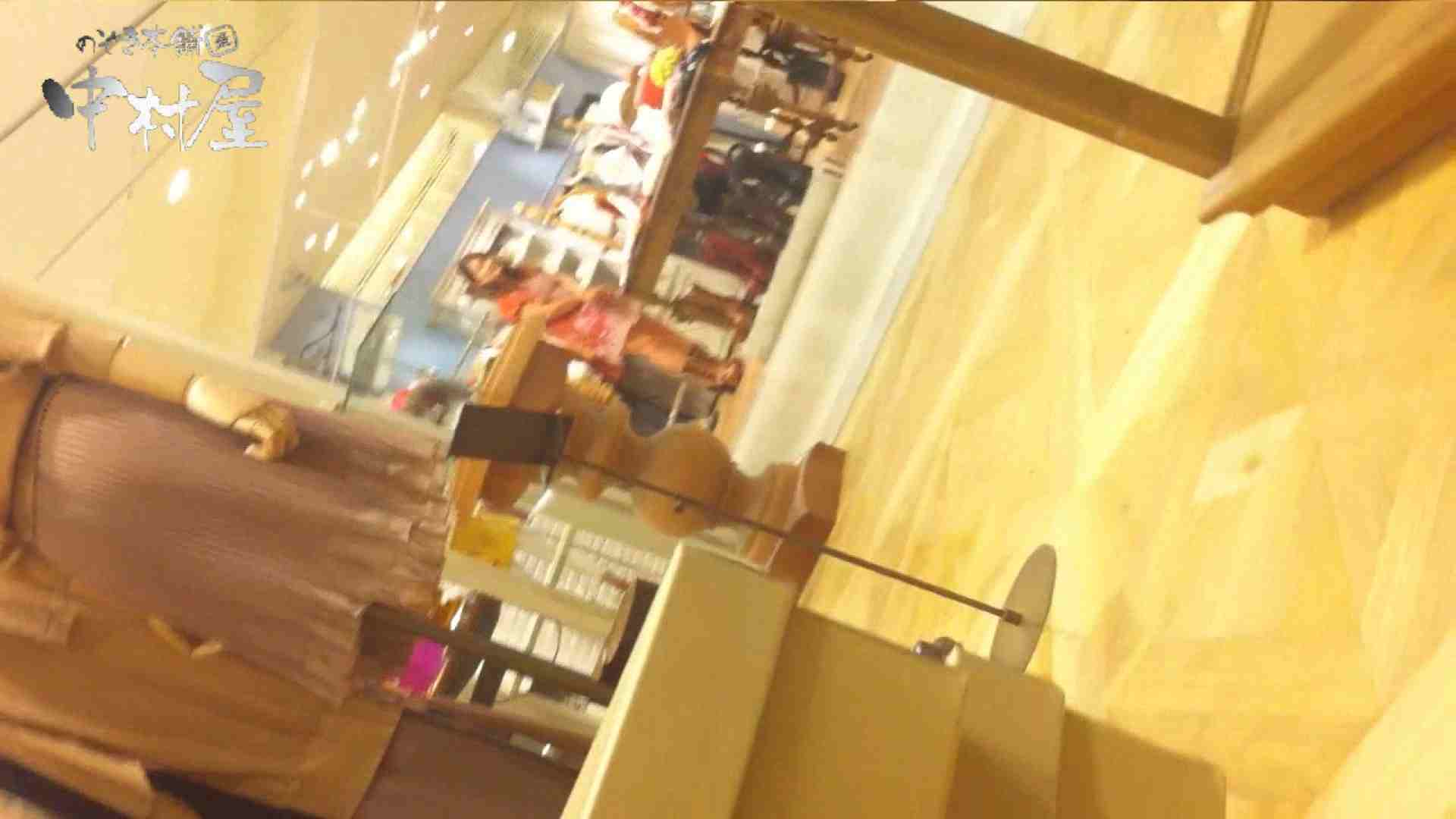 vol.67 美人アパレル胸チラ&パンチラ ひらひらスカートの中身は… 胸チラ のぞき動画画像 83枚 54