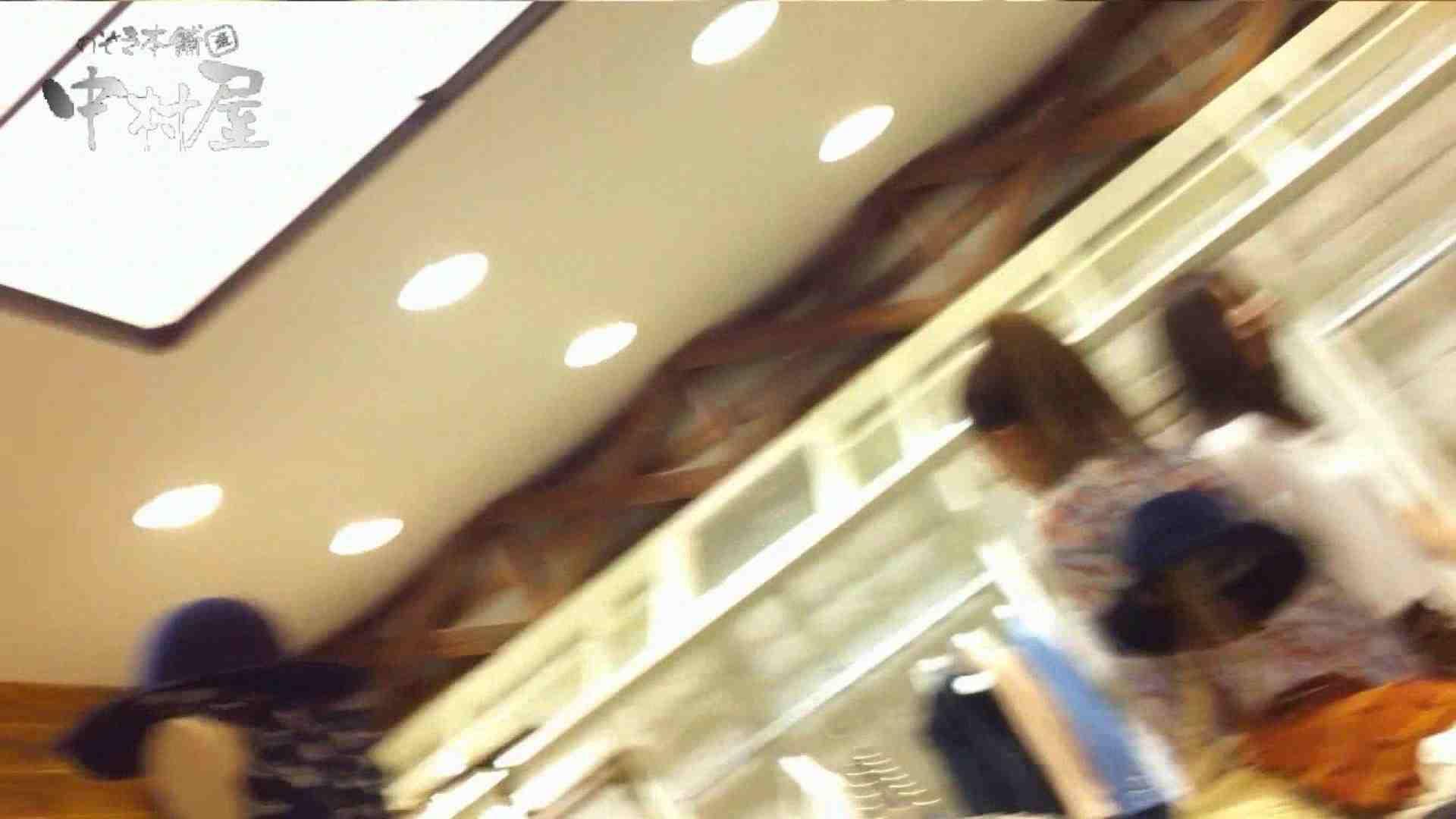 vol.67 美人アパレル胸チラ&パンチラ ひらひらスカートの中身は… パンチラ  83枚 60