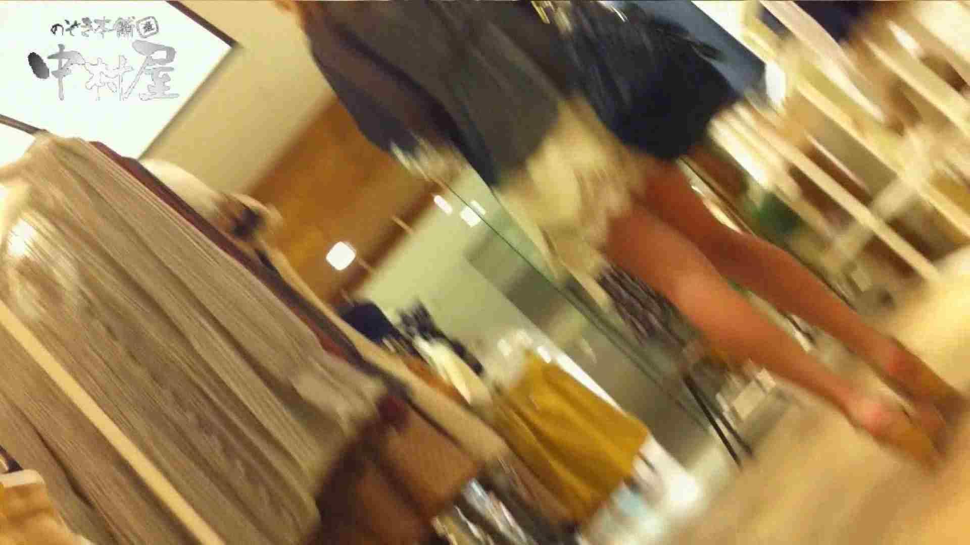 vol.67 美人アパレル胸チラ&パンチラ ひらひらスカートの中身は… 胸チラ のぞき動画画像 83枚 69