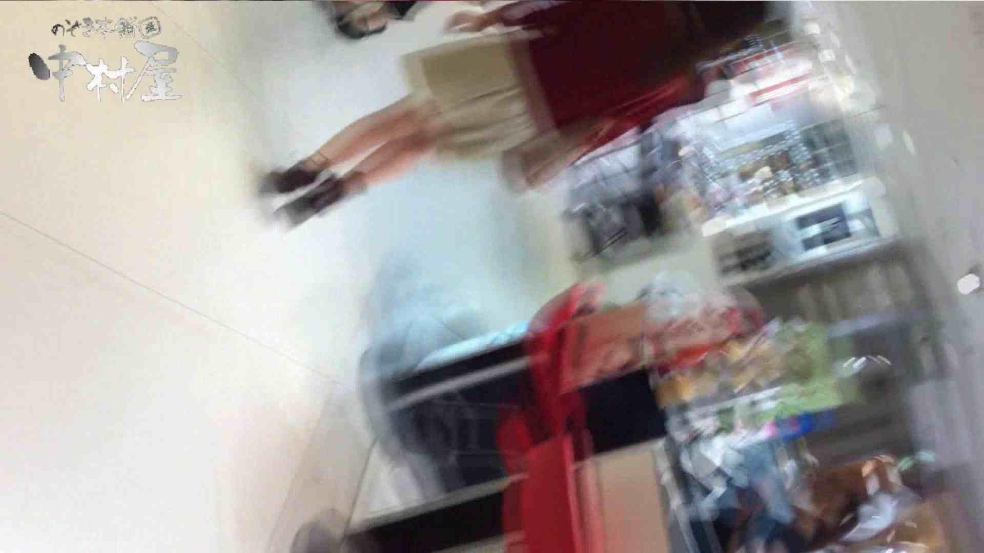 vol.67 美人アパレル胸チラ&パンチラ ひらひらスカートの中身は… 綺麗なOLたち 覗きおまんこ画像 83枚 82