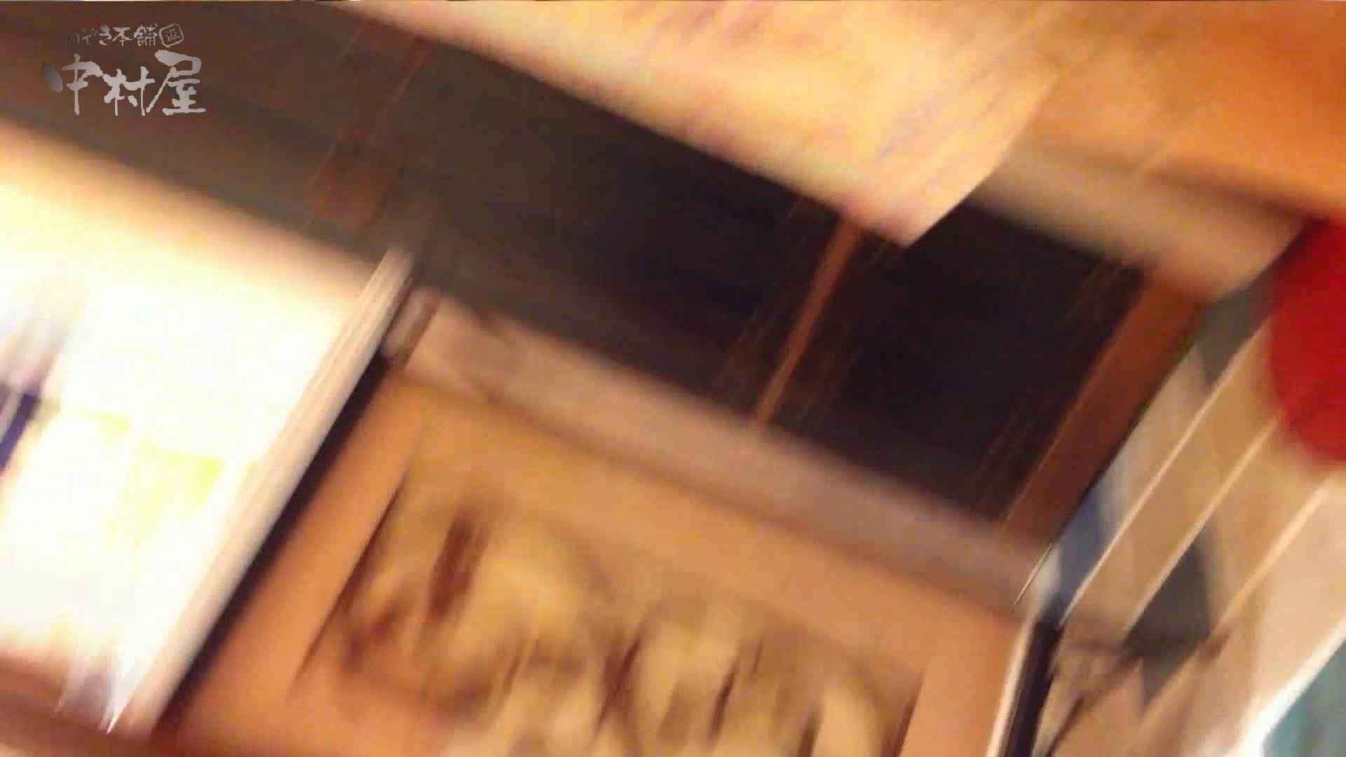 vol.69 美人アパレル胸チラ&パンチラ ストライプパンツみっけ! 接写 ぱこり動画紹介 53枚 23