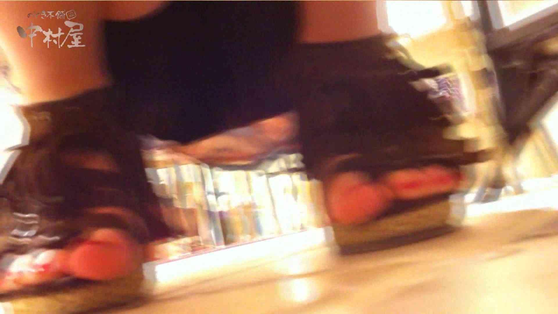 vol.69 美人アパレル胸チラ&パンチラ ストライプパンツみっけ! 接写 ぱこり動画紹介 53枚 38