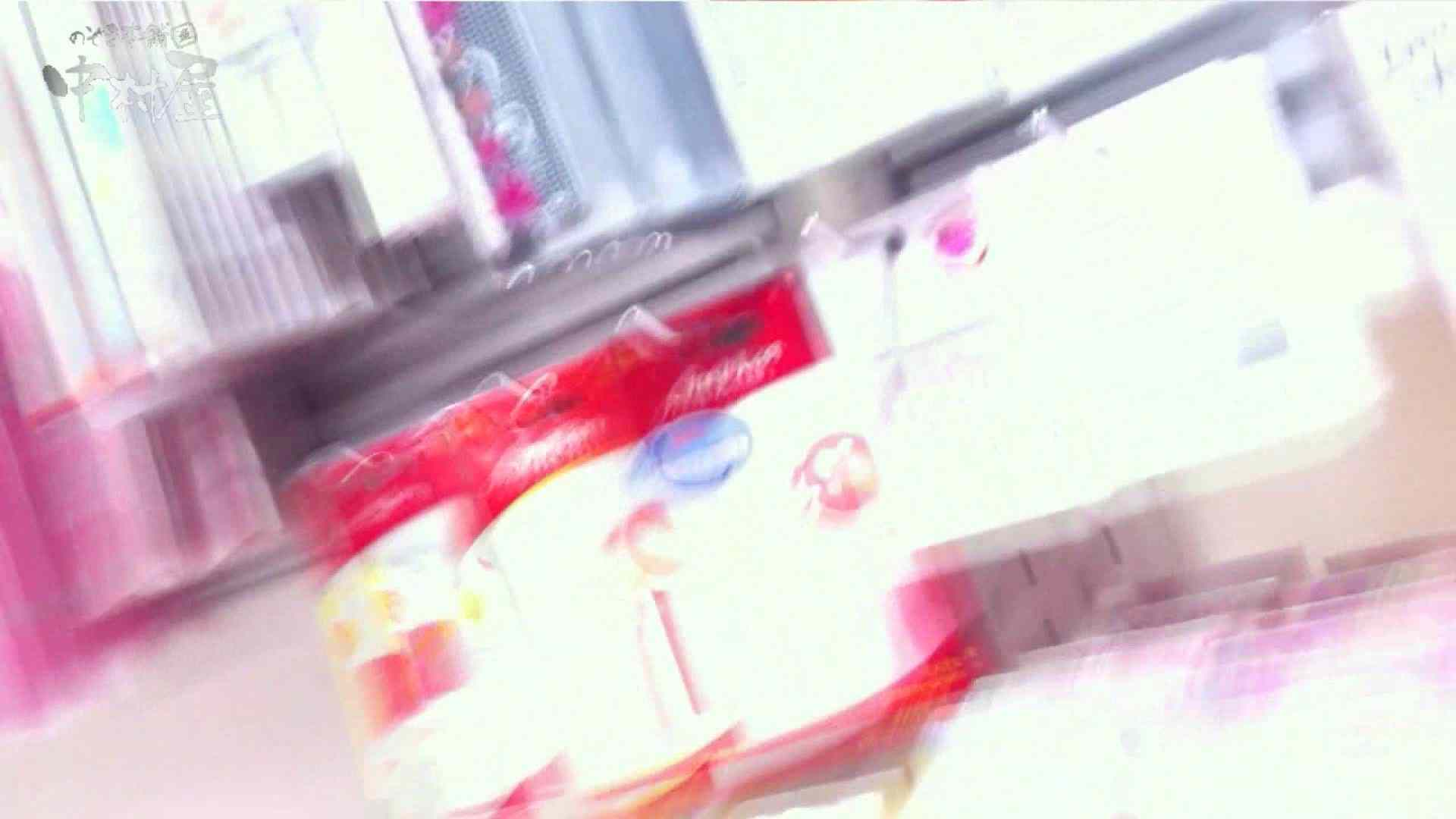 vol.75 美人アパレル胸チラ&パンチラ きれいな髪のおねーさんはド派手パンツ 綺麗なOLたち 隠し撮りオマンコ動画紹介 93枚 12