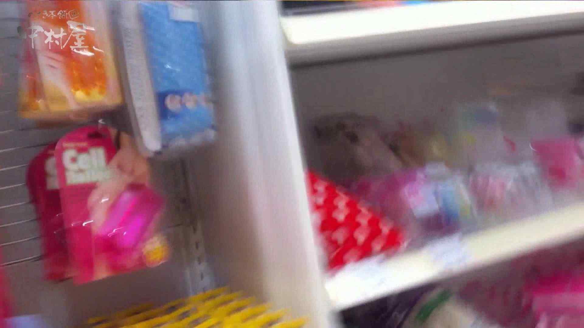 vol.75 美人アパレル胸チラ&パンチラ きれいな髪のおねーさんはド派手パンツ 接写 ぱこり動画紹介 93枚 18