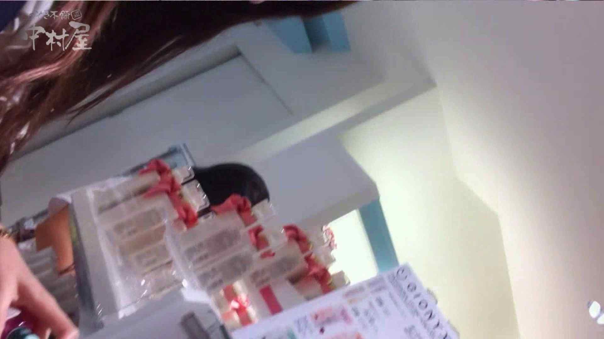 vol.75 美人アパレル胸チラ&パンチラ きれいな髪のおねーさんはド派手パンツ 綺麗なOLたち 隠し撮りオマンコ動画紹介 93枚 22