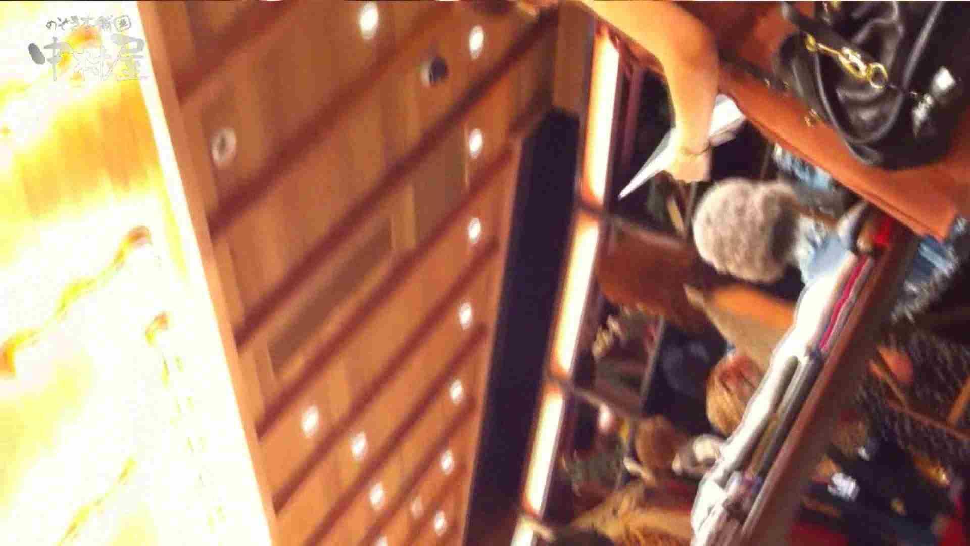 vol.75 美人アパレル胸チラ&パンチラ きれいな髪のおねーさんはド派手パンツ 綺麗なOLたち 隠し撮りオマンコ動画紹介 93枚 27