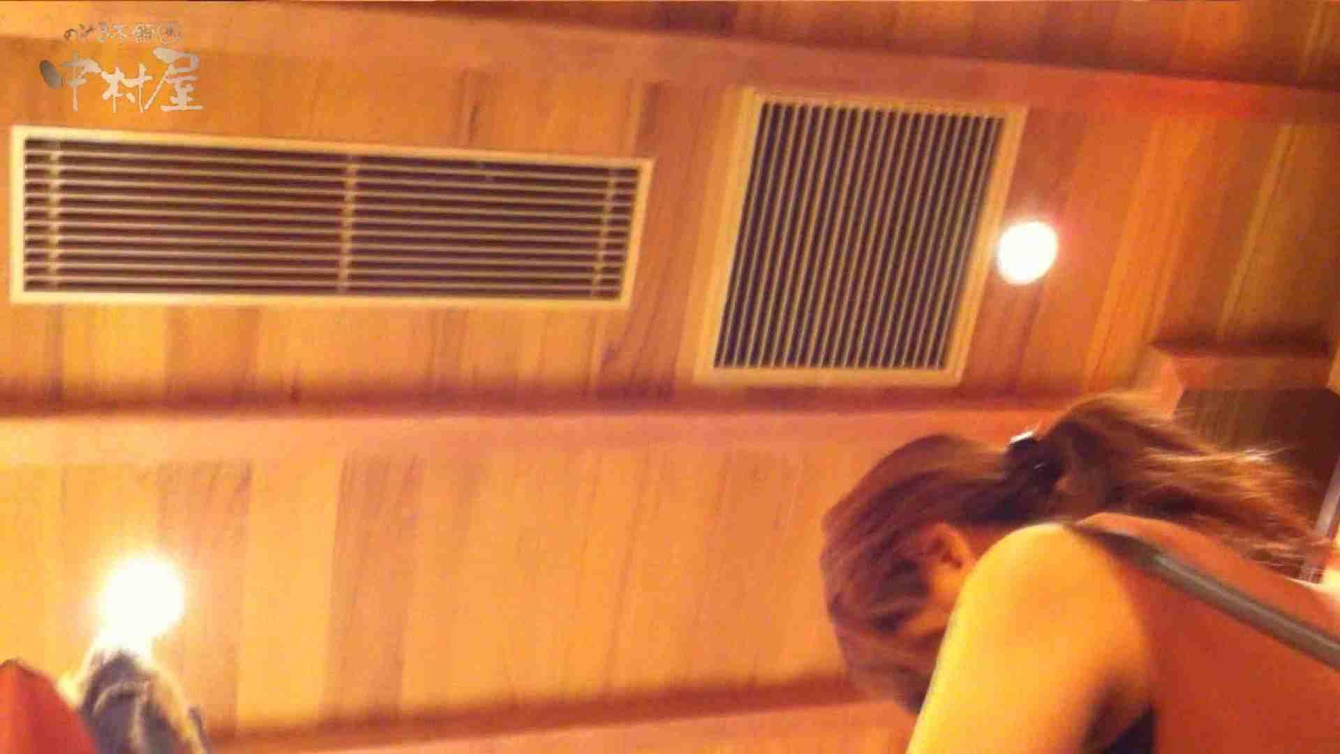 vol.75 美人アパレル胸チラ&パンチラ きれいな髪のおねーさんはド派手パンツ 接写 ぱこり動画紹介 93枚 33