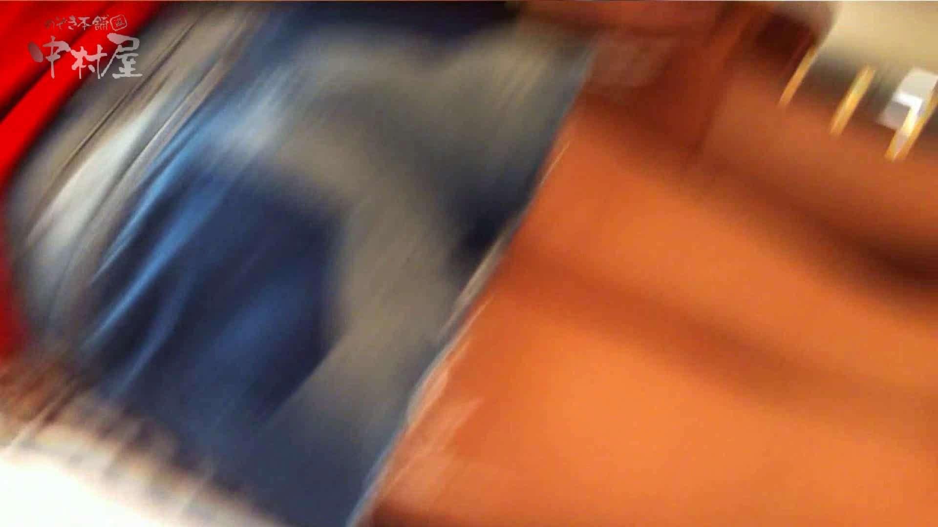 vol.75 美人アパレル胸チラ&パンチラ きれいな髪のおねーさんはド派手パンツ 綺麗なOLたち 隠し撮りオマンコ動画紹介 93枚 37