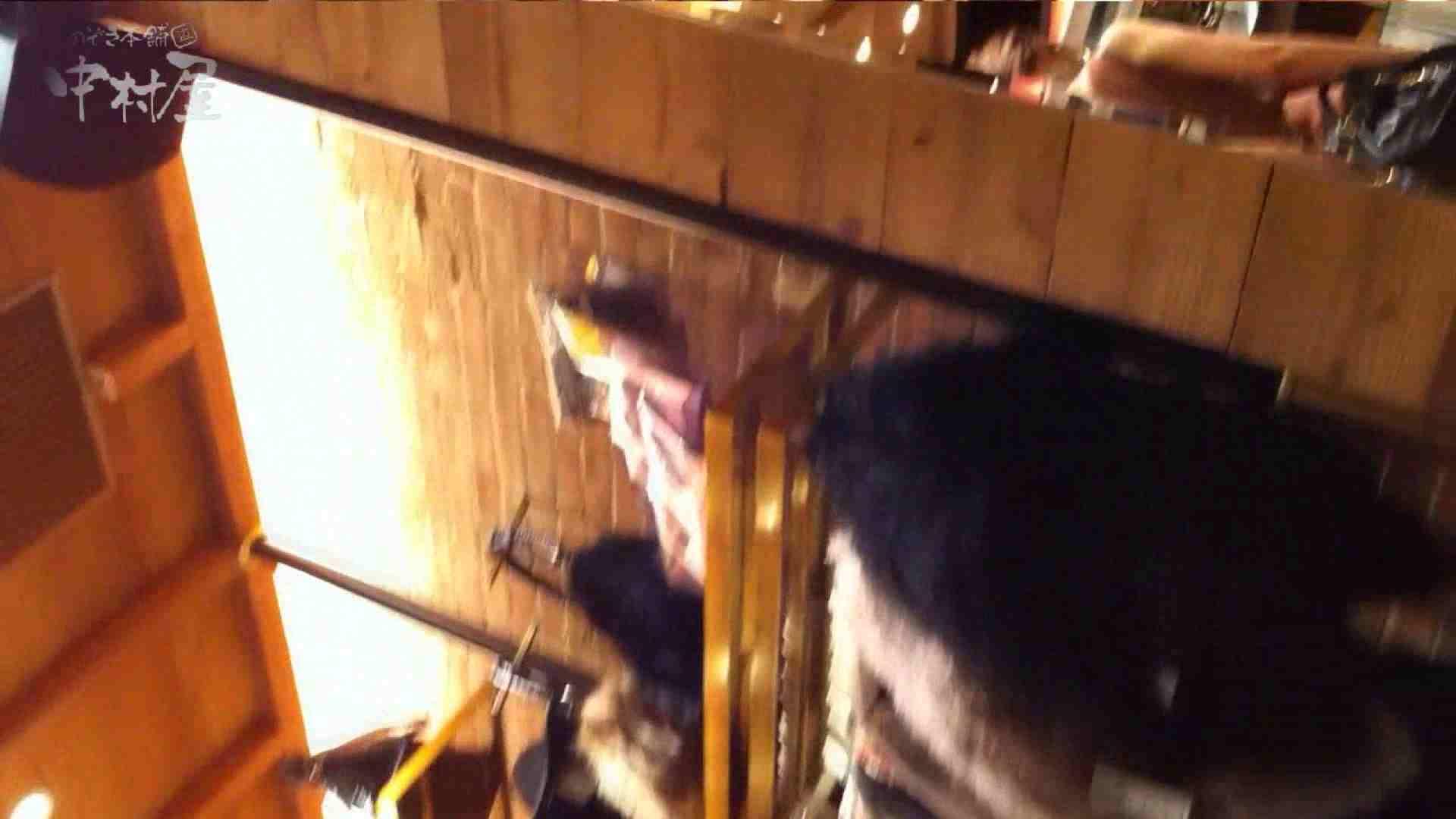 vol.75 美人アパレル胸チラ&パンチラ きれいな髪のおねーさんはド派手パンツ 綺麗なOLたち 隠し撮りオマンコ動画紹介 93枚 47