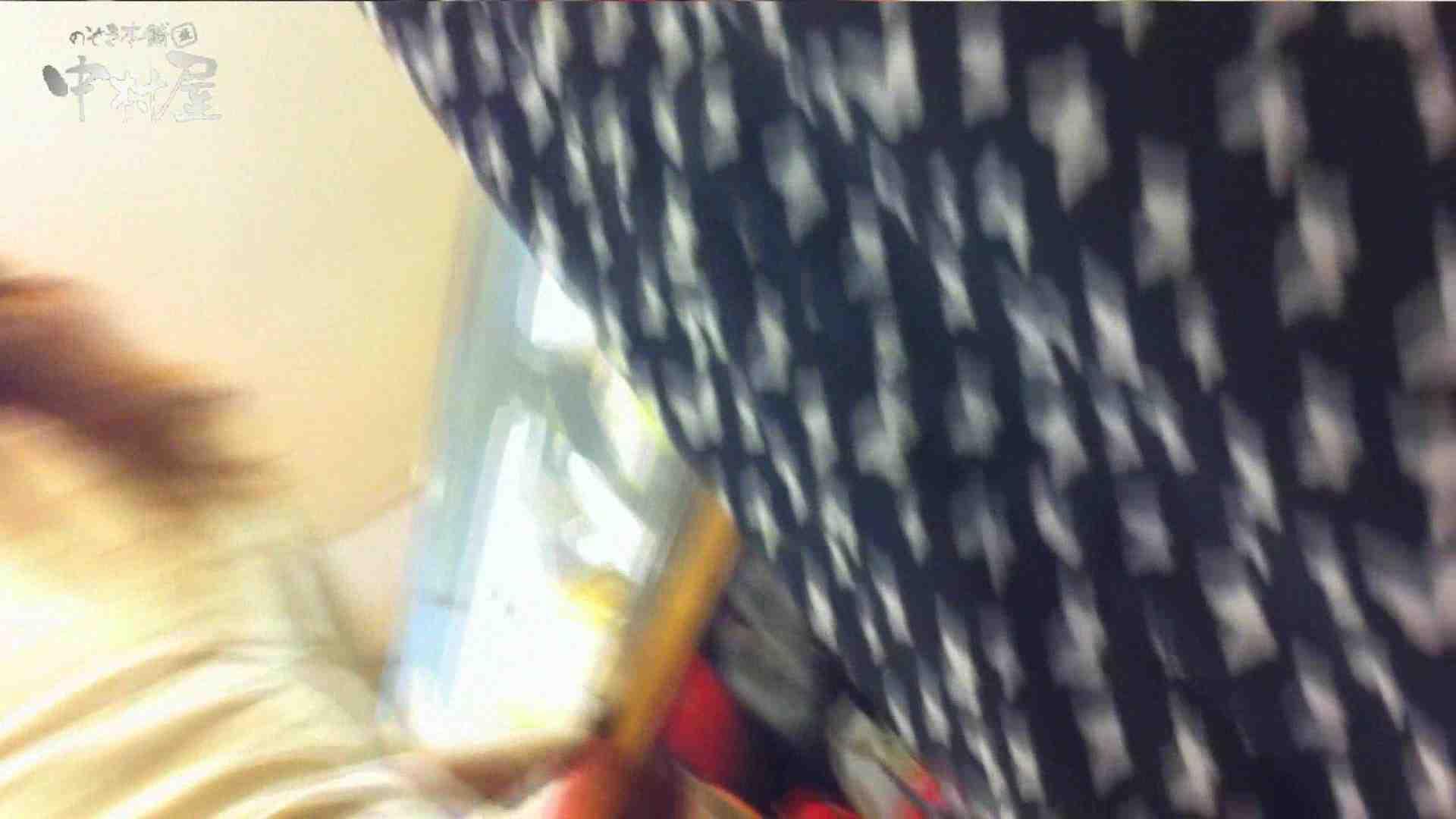 vol.75 美人アパレル胸チラ&パンチラ きれいな髪のおねーさんはド派手パンツ チラ | 胸チラ  93枚 66
