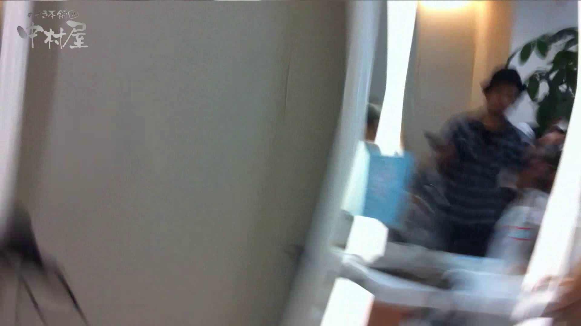 vol.75 美人アパレル胸チラ&パンチラ きれいな髪のおねーさんはド派手パンツ 綺麗なOLたち 隠し撮りオマンコ動画紹介 93枚 72
