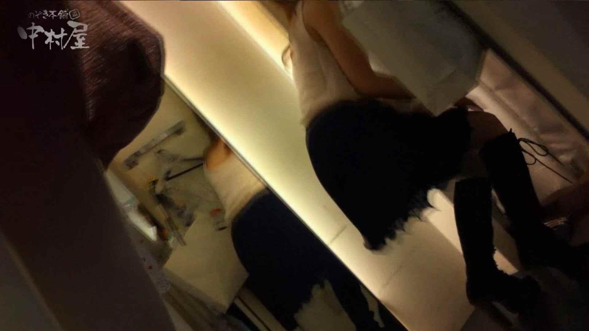vol.75 美人アパレル胸チラ&パンチラ きれいな髪のおねーさんはド派手パンツ 接写 ぱこり動画紹介 93枚 78