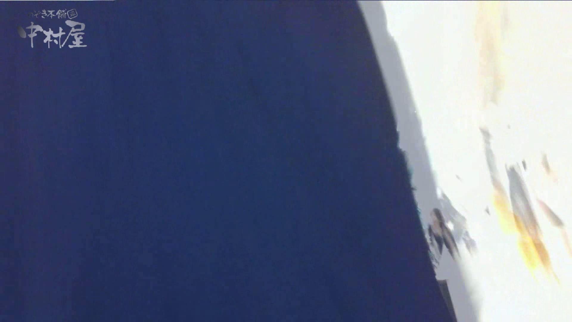 vol.75 美人アパレル胸チラ&パンチラ きれいな髪のおねーさんはド派手パンツ パンチラ すけべAV動画紹介 93枚 79
