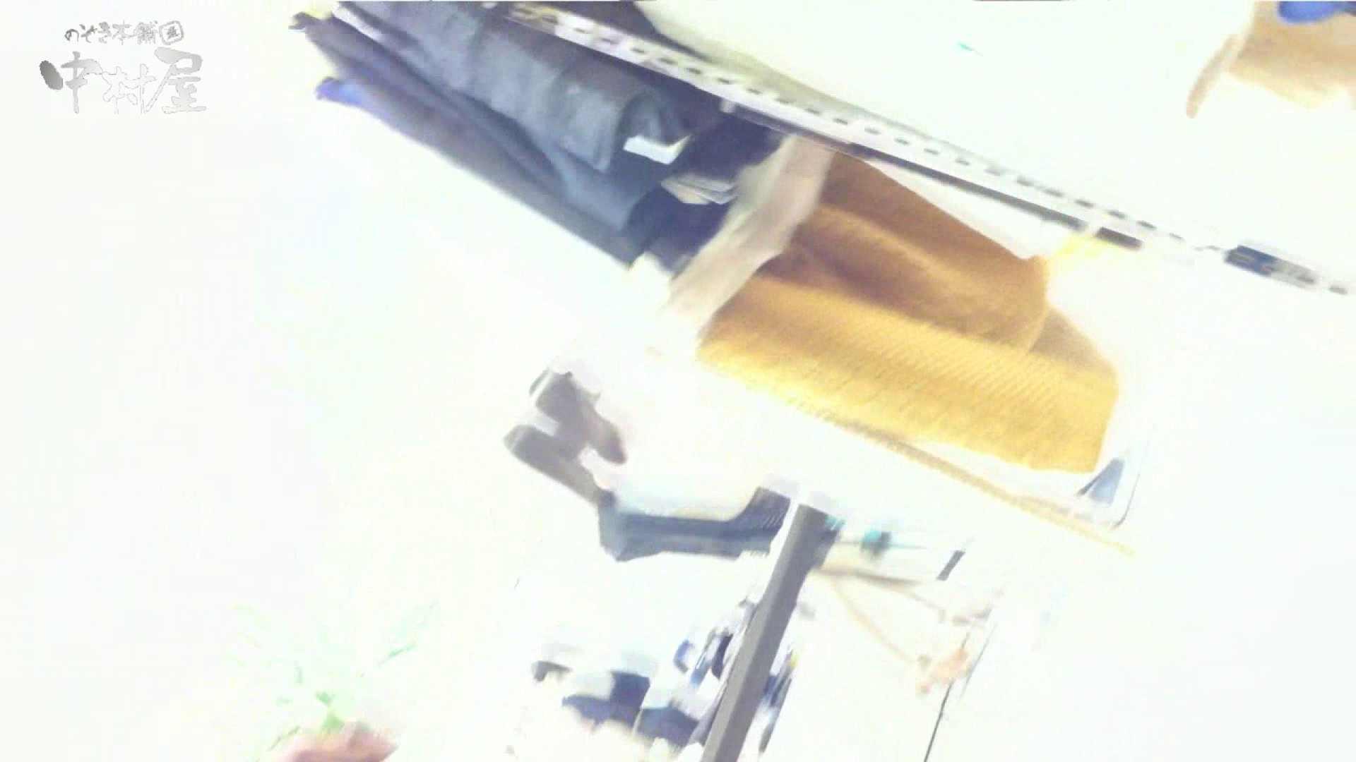 vol.75 美人アパレル胸チラ&パンチラ きれいな髪のおねーさんはド派手パンツ パンチラ すけべAV動画紹介 93枚 84