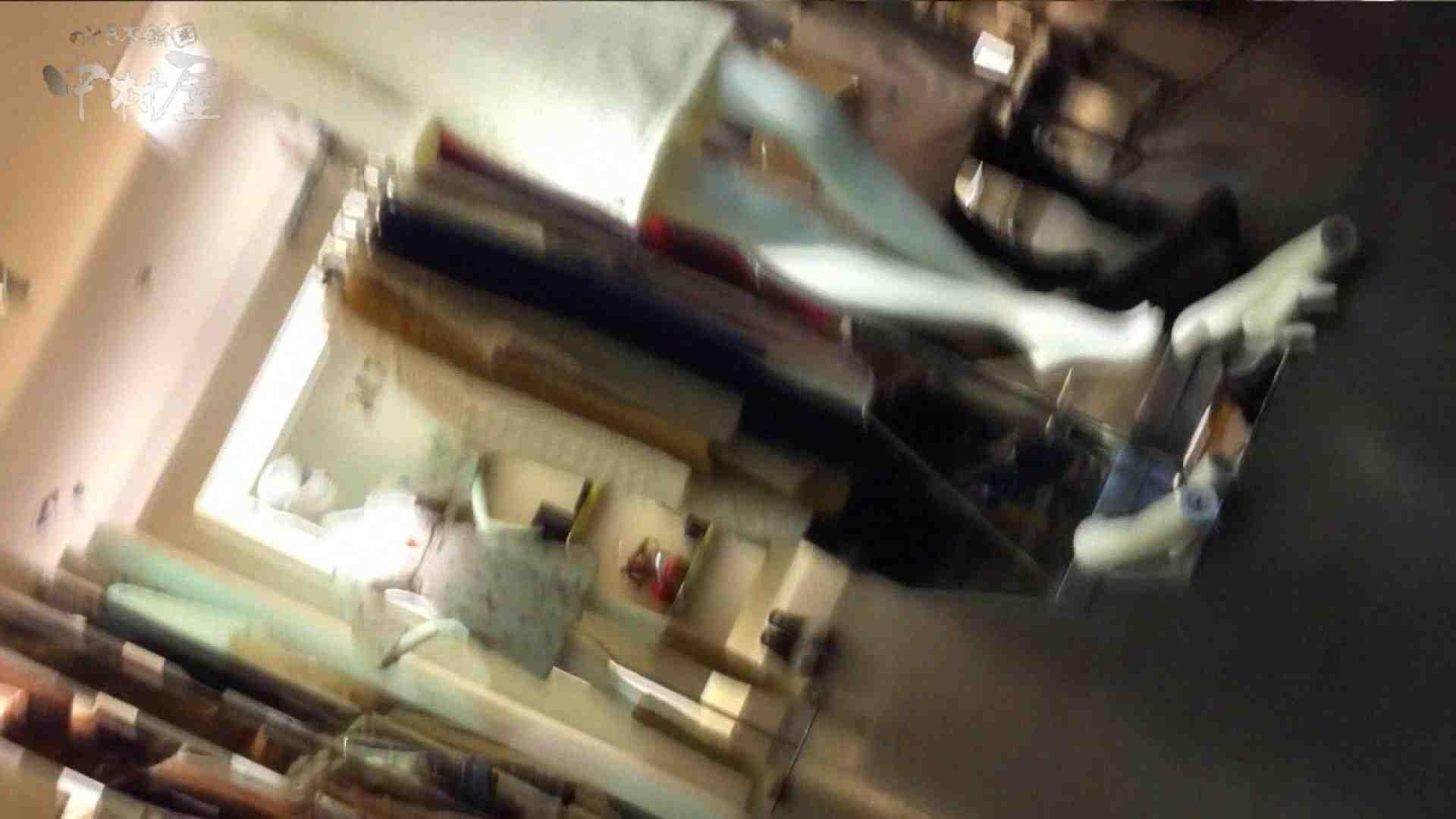 vol.75 美人アパレル胸チラ&パンチラ きれいな髪のおねーさんはド派手パンツ 綺麗なOLたち 隠し撮りオマンコ動画紹介 93枚 87