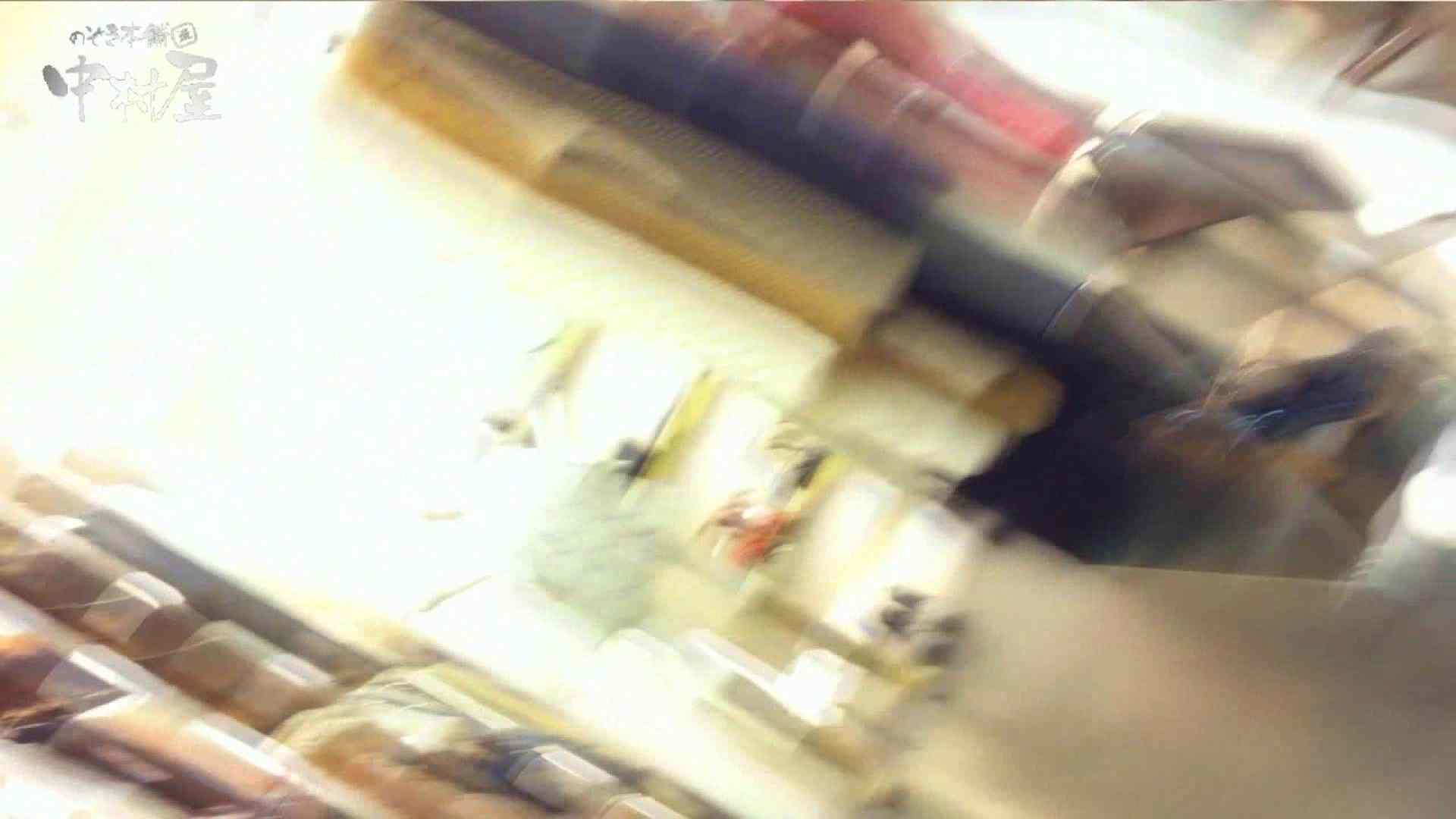vol.75 美人アパレル胸チラ&パンチラ きれいな髪のおねーさんはド派手パンツ パンチラ すけべAV動画紹介 93枚 89