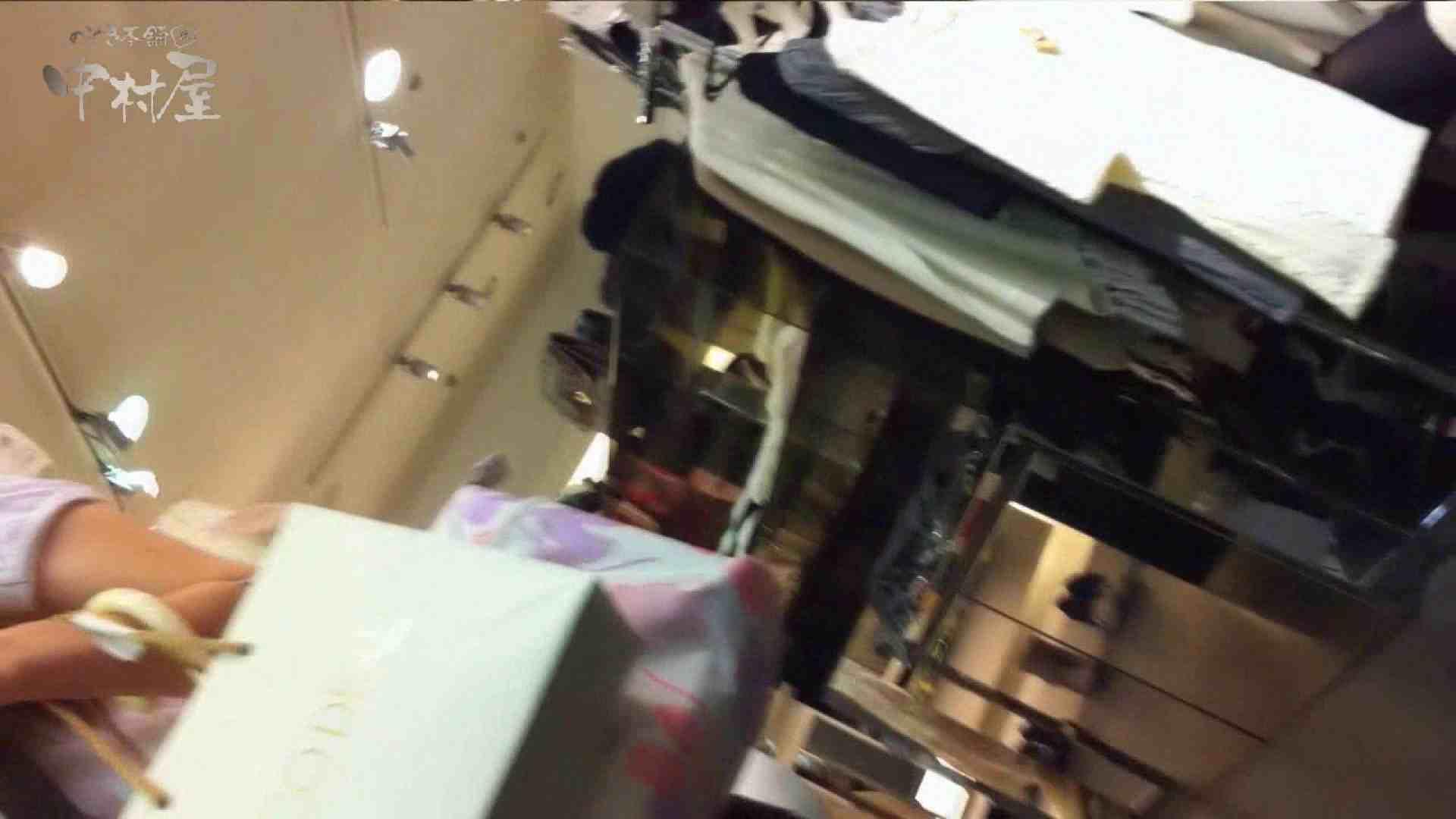 vol.75 美人アパレル胸チラ&パンチラ きれいな髪のおねーさんはド派手パンツ チラ  93枚 90
