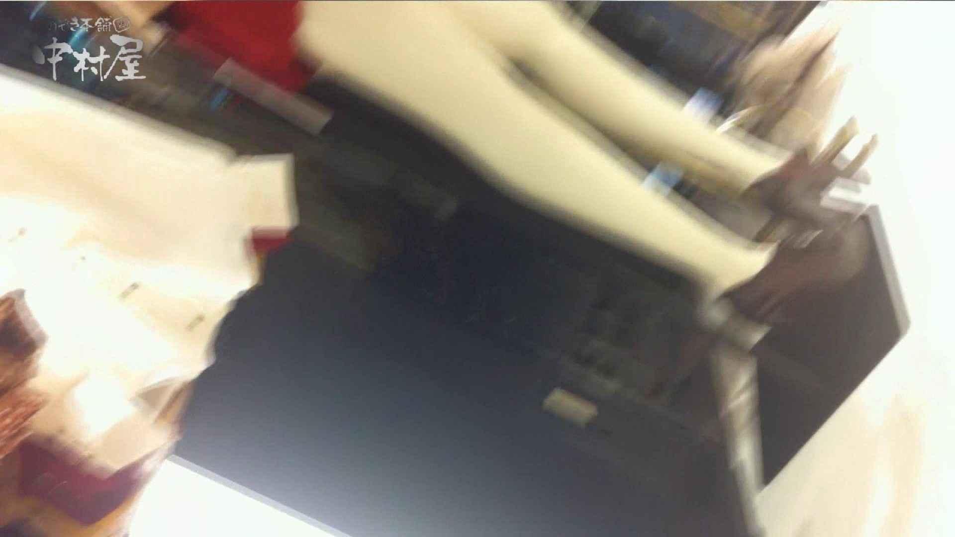 vol.81 美人アパレル胸チラ&パンチラ 食い込みショッピング 綺麗なOLたち   胸チラ  100枚 6