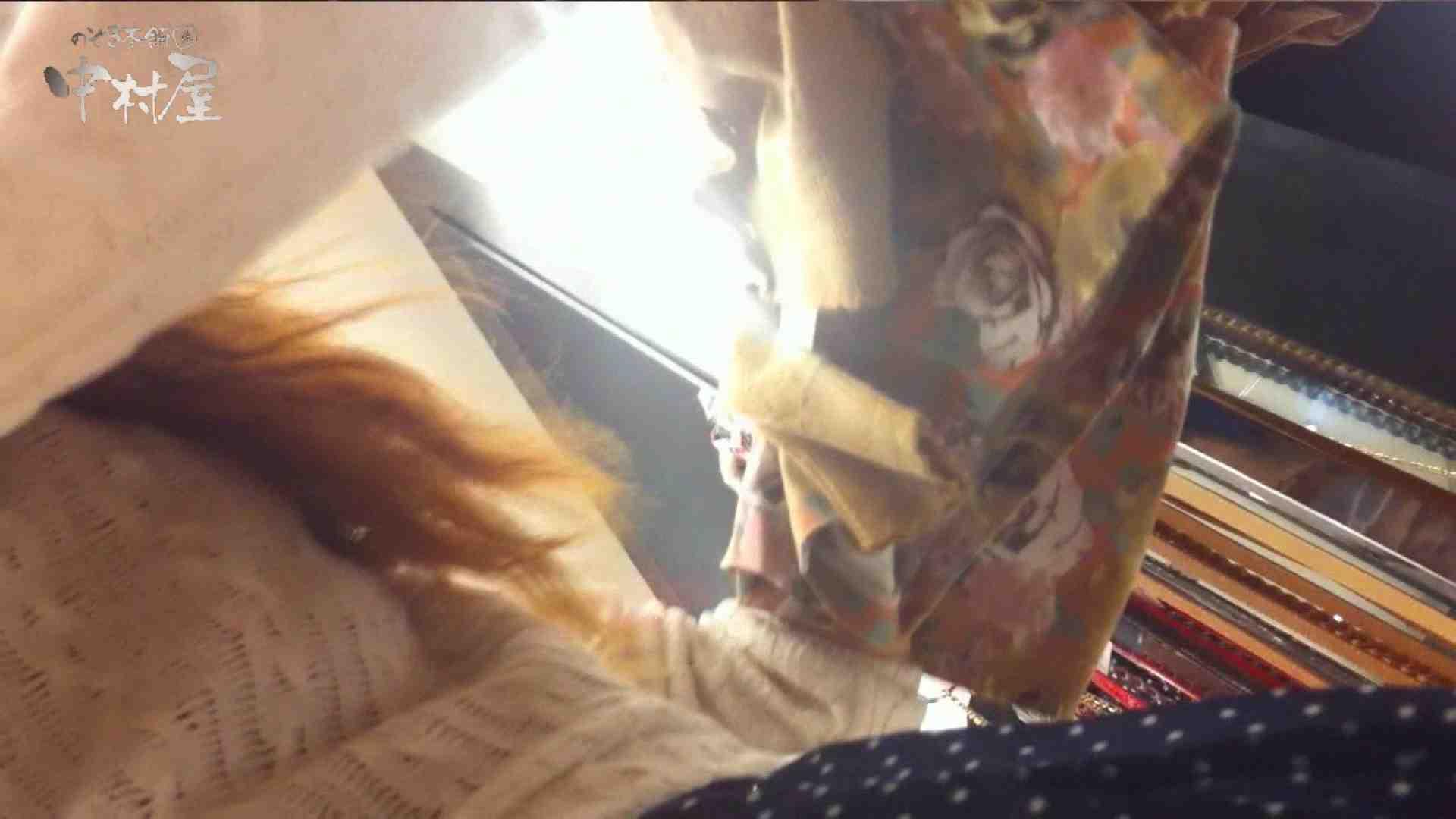 vol.81 美人アパレル胸チラ&パンチラ 食い込みショッピング パンチラ おめこ無修正画像 100枚 14